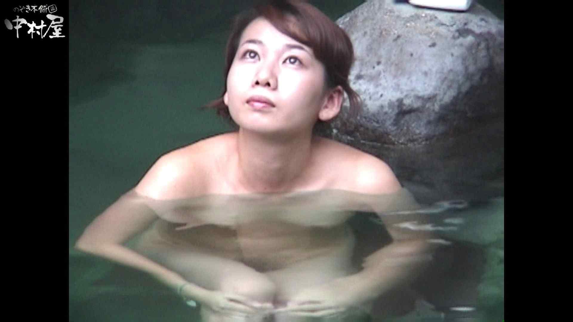 Aquaな露天風呂Vol.951 盗撮 | OLのエロ生活  80連発 34