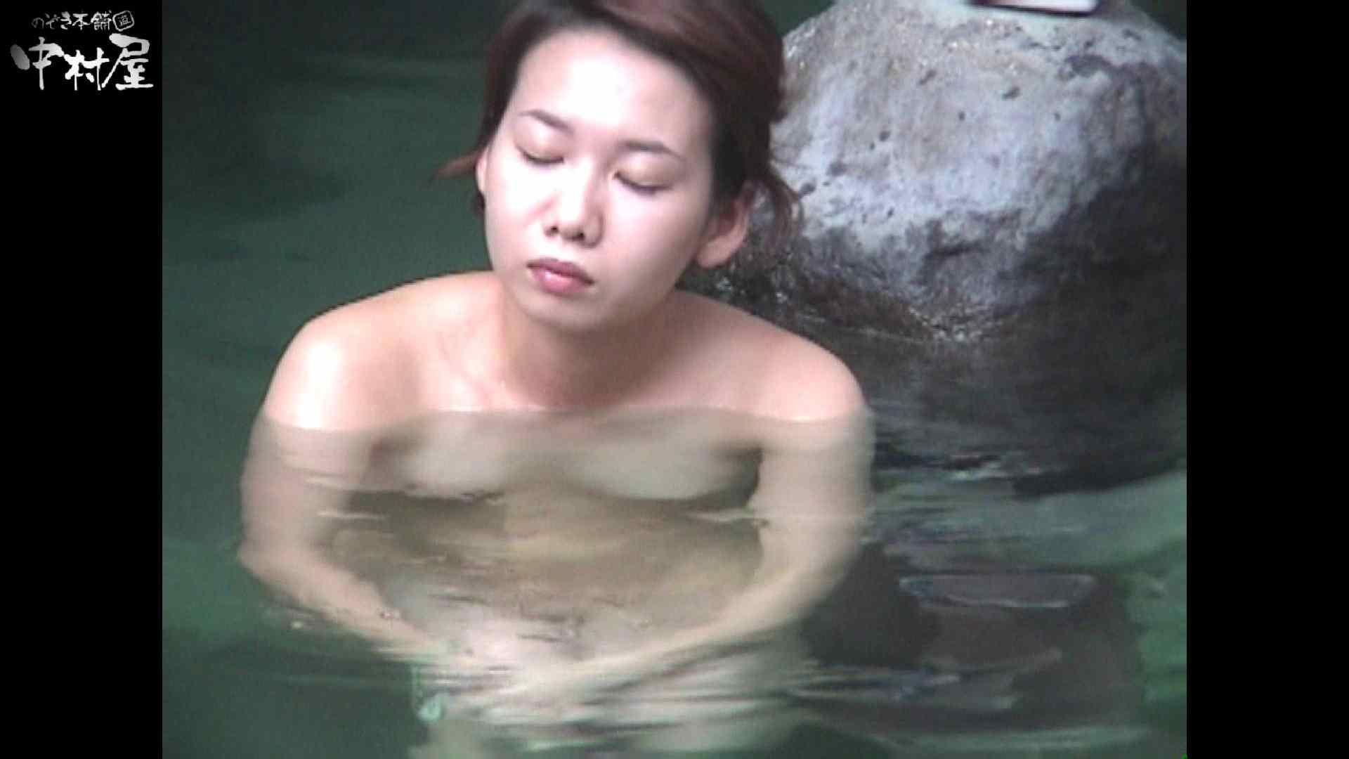 無料アダルト動画:Aquaな露天風呂Vol.951:のぞき本舗 中村屋