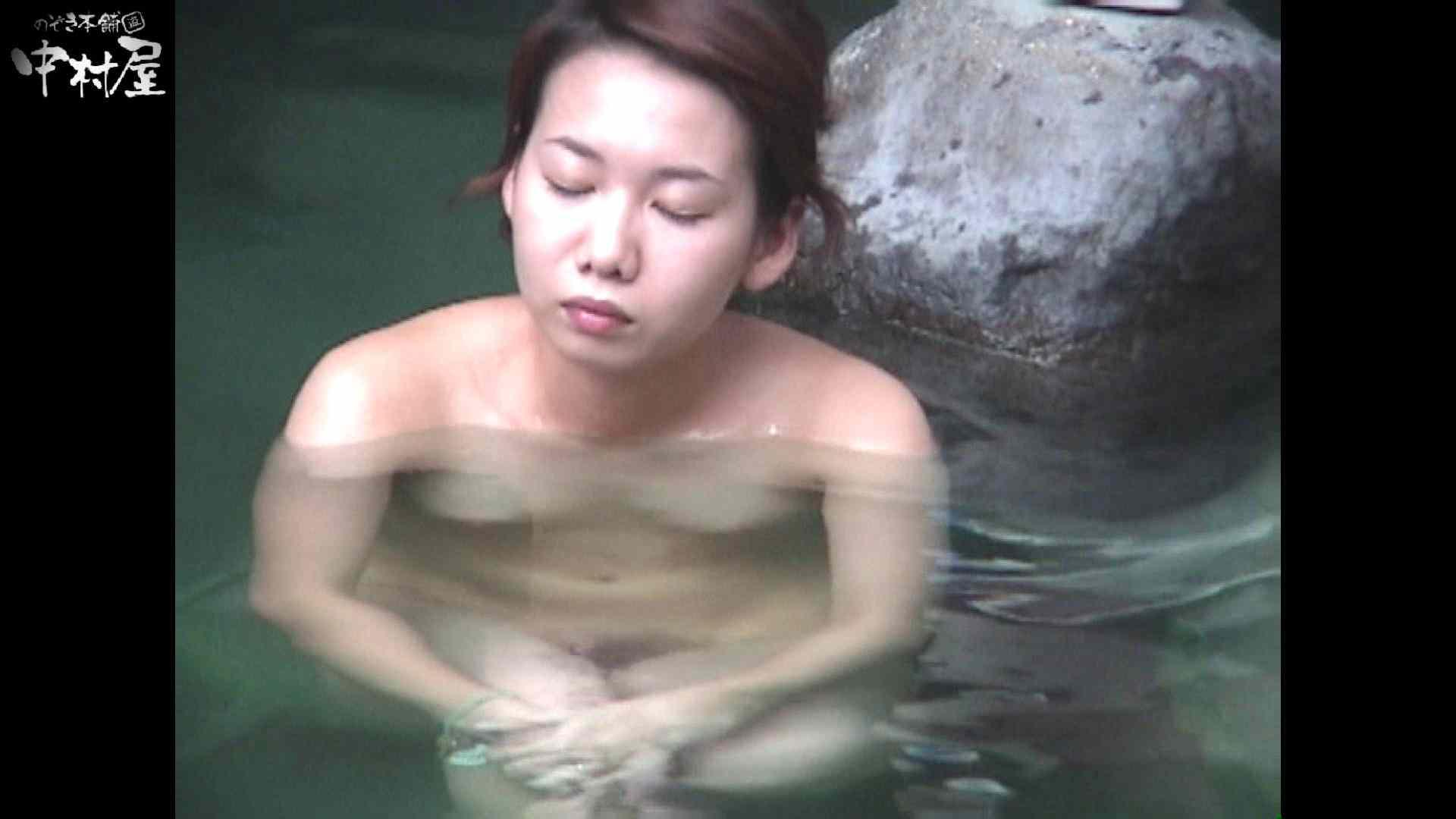 Aquaな露天風呂Vol.951 盗撮  80連発 42
