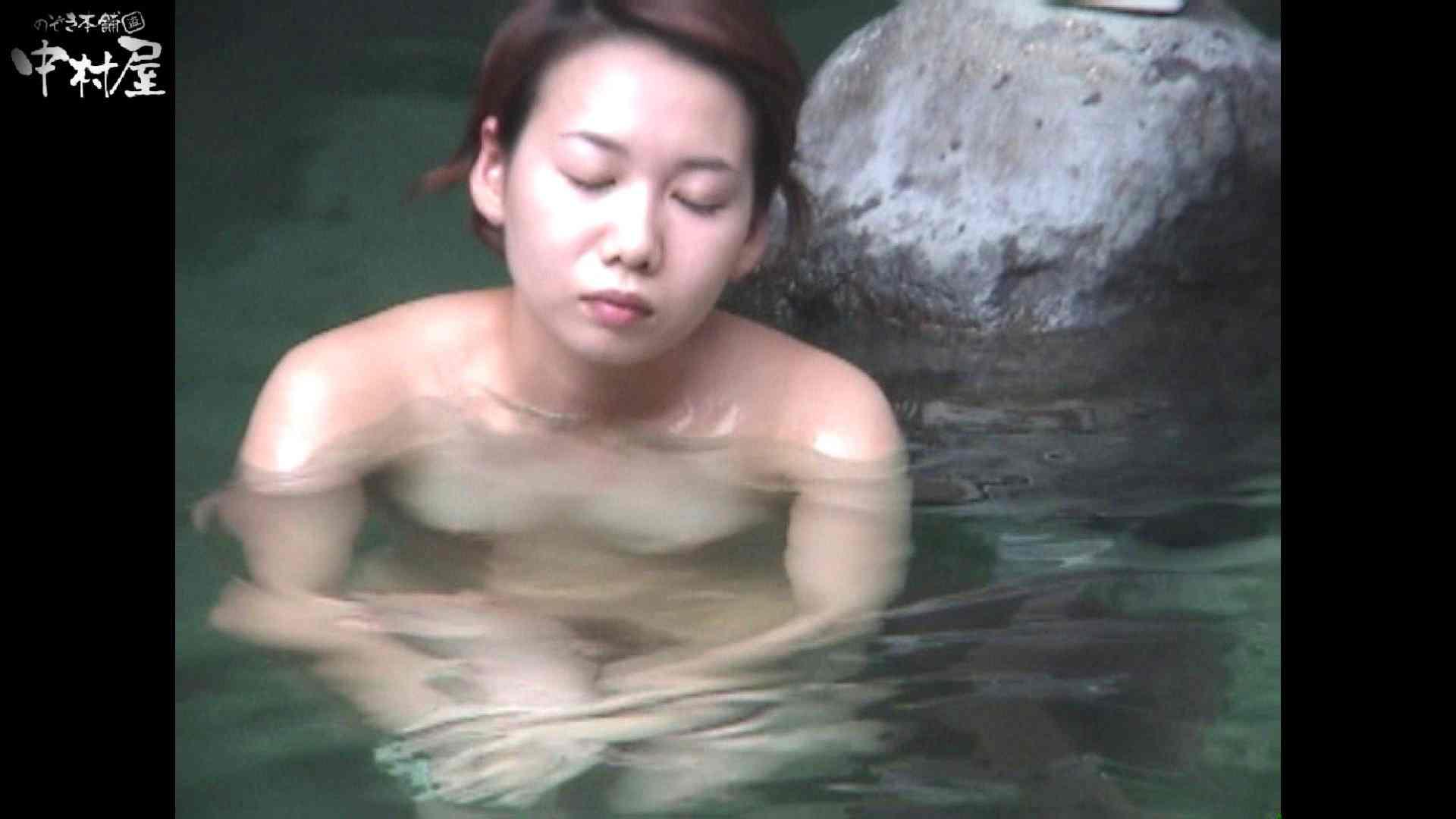 Aquaな露天風呂Vol.951 露天風呂 隠し撮りオマンコ動画紹介 80連発 44
