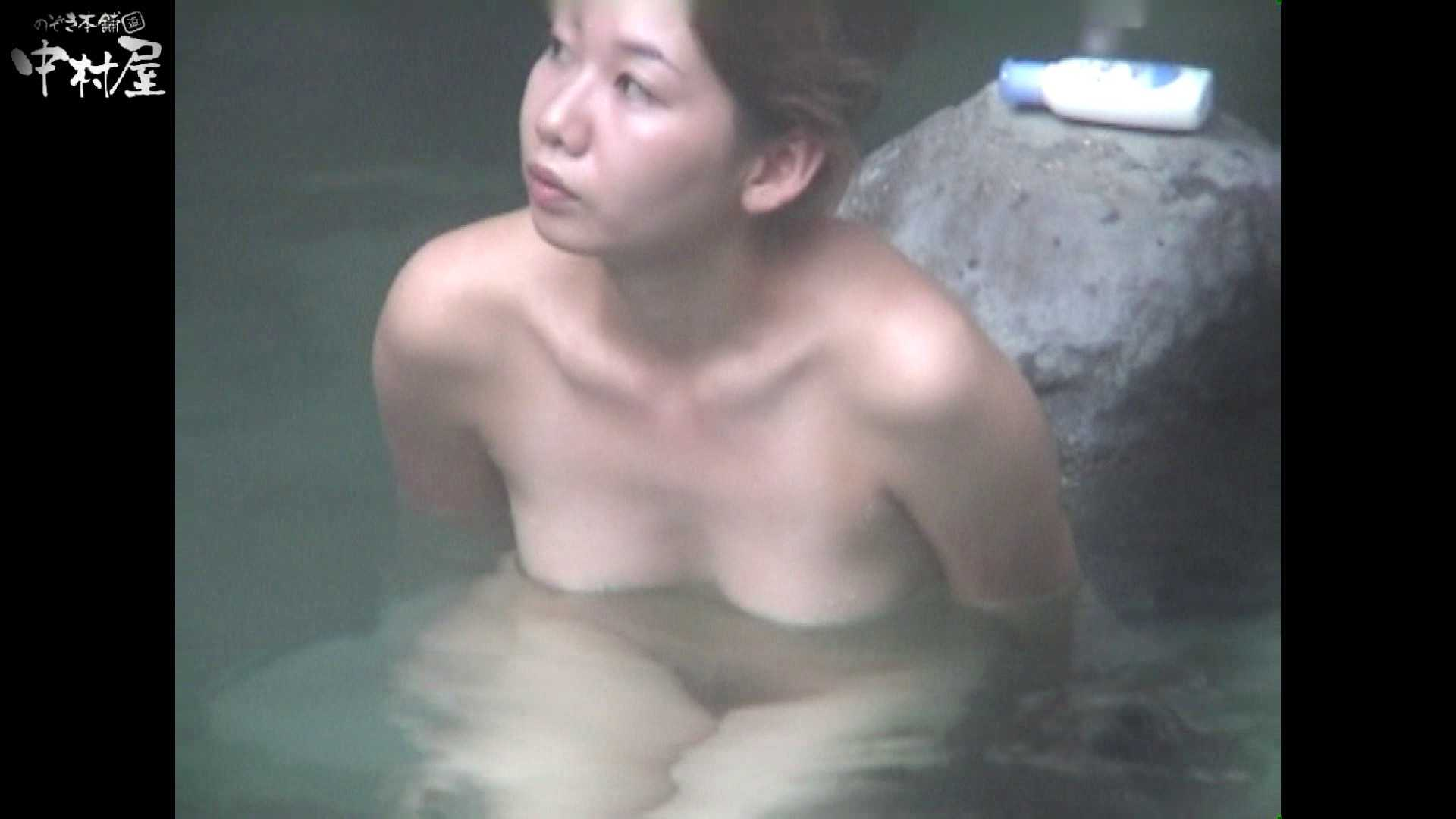 Aquaな露天風呂Vol.951 露天風呂 隠し撮りオマンコ動画紹介 80連発 47