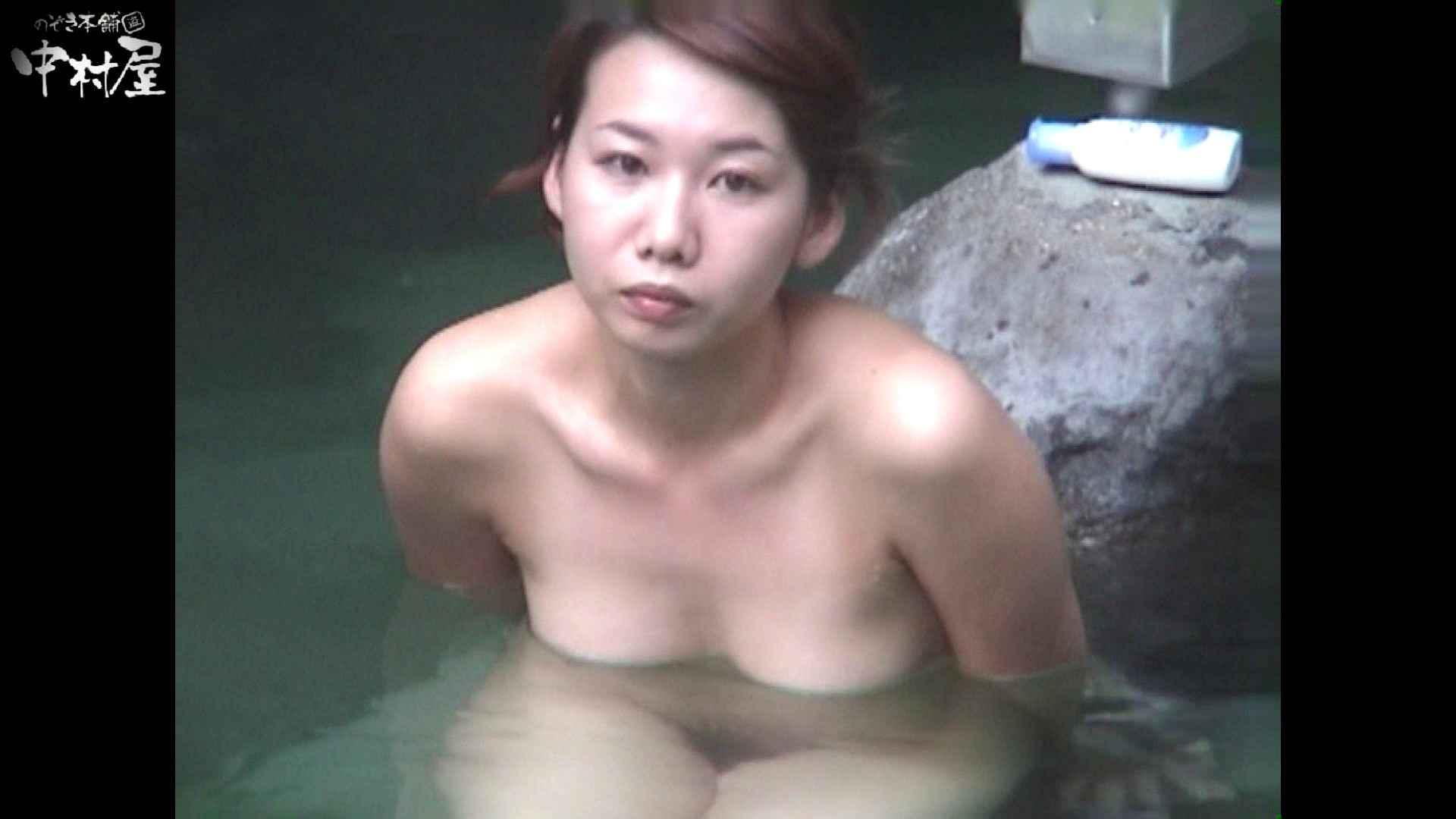 Aquaな露天風呂Vol.951 盗撮  80連発 51