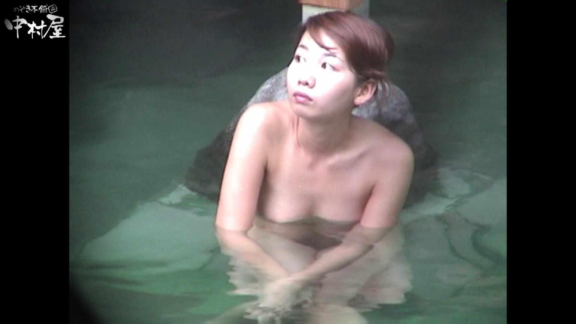 Aquaな露天風呂Vol.951 盗撮  80連発 75
