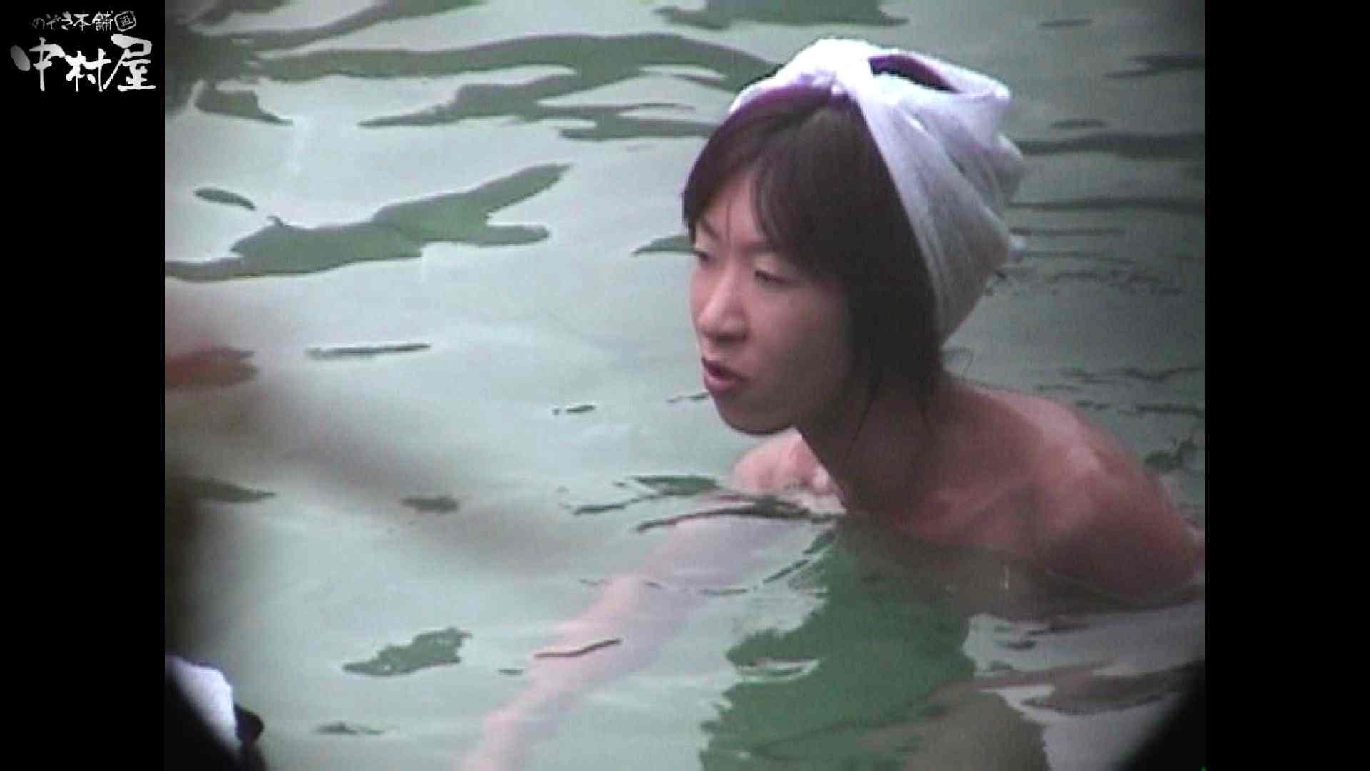 Aquaな露天風呂Vol.952 盗撮  106連発 6