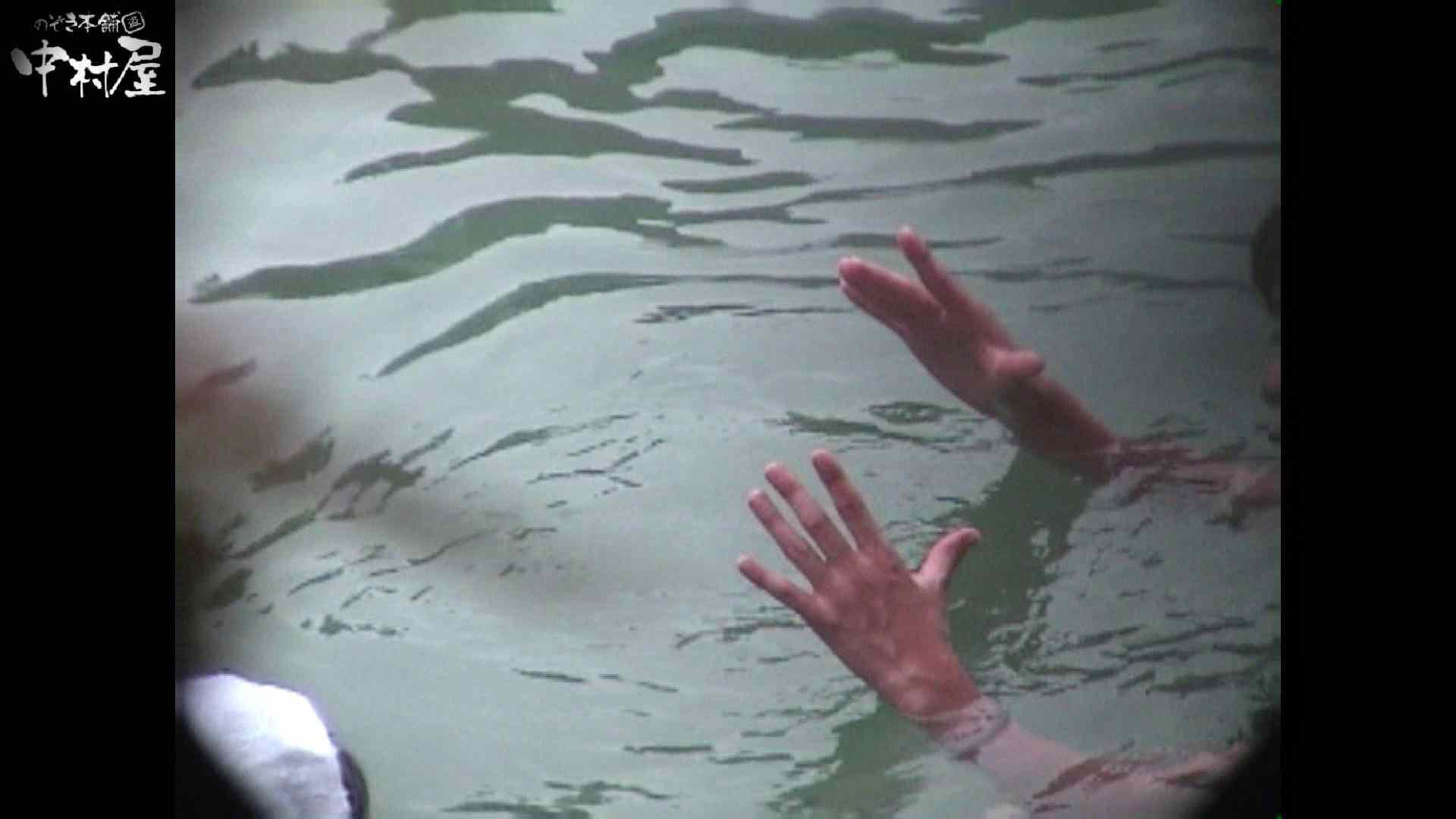Aquaな露天風呂Vol.952 OLのエロ生活 おまんこ動画流出 106連発 17