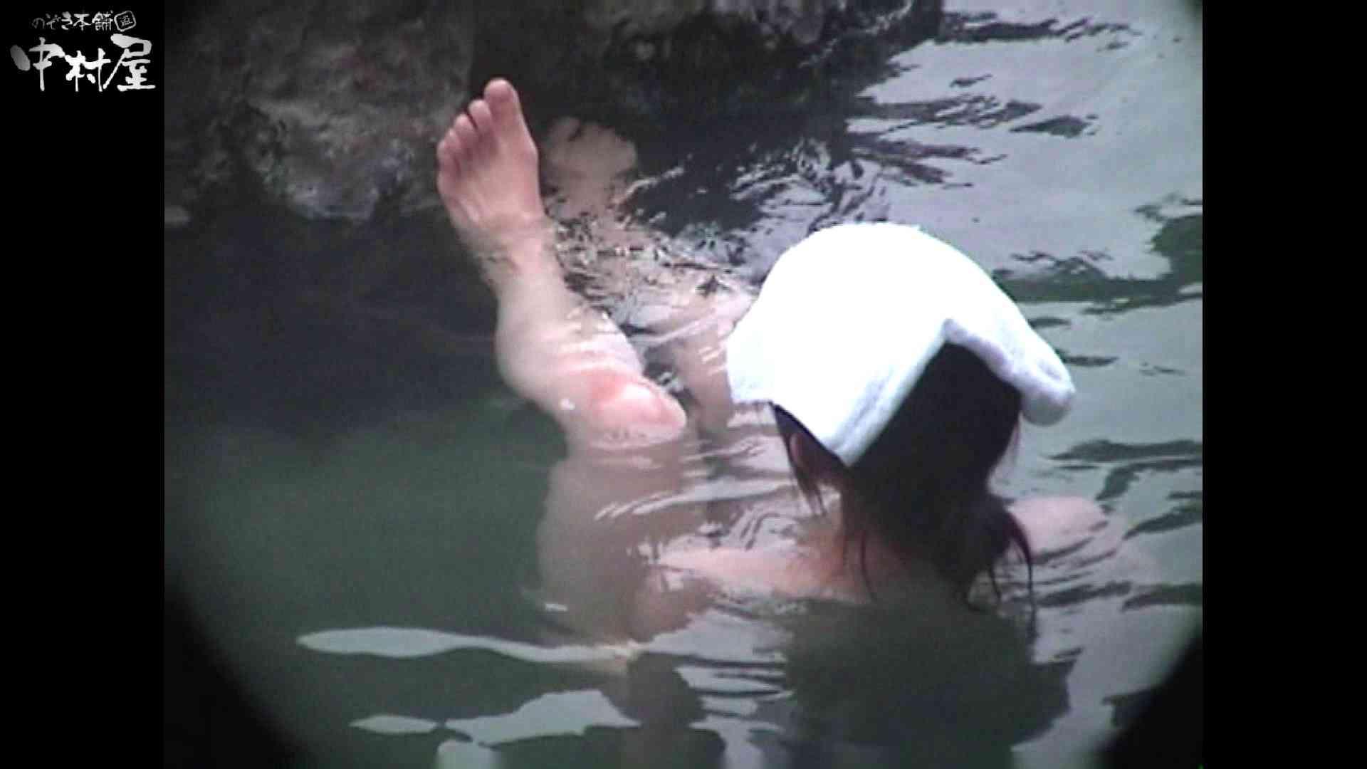 Aquaな露天風呂Vol.952 盗撮  106連発 48