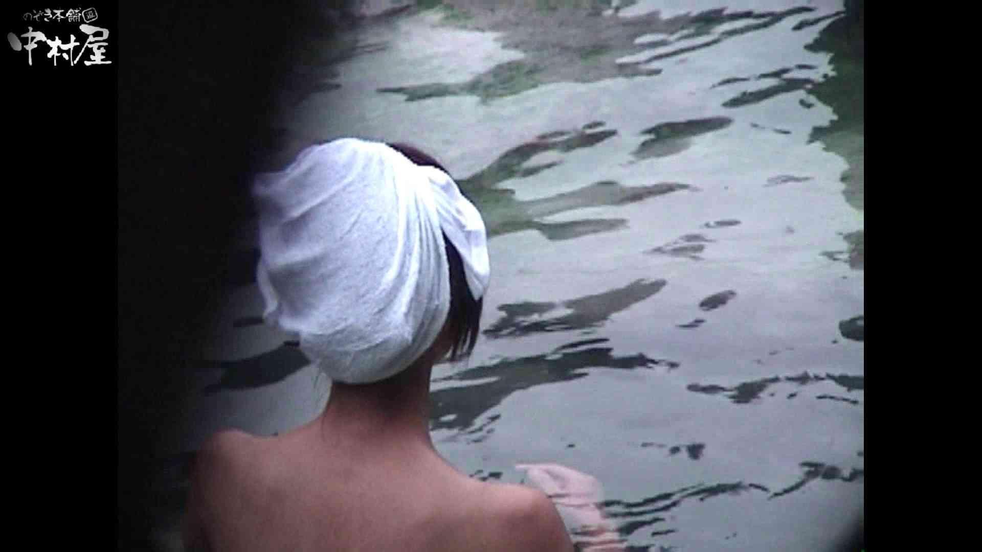 Aquaな露天風呂Vol.952 OLのエロ生活 おまんこ動画流出 106連発 65