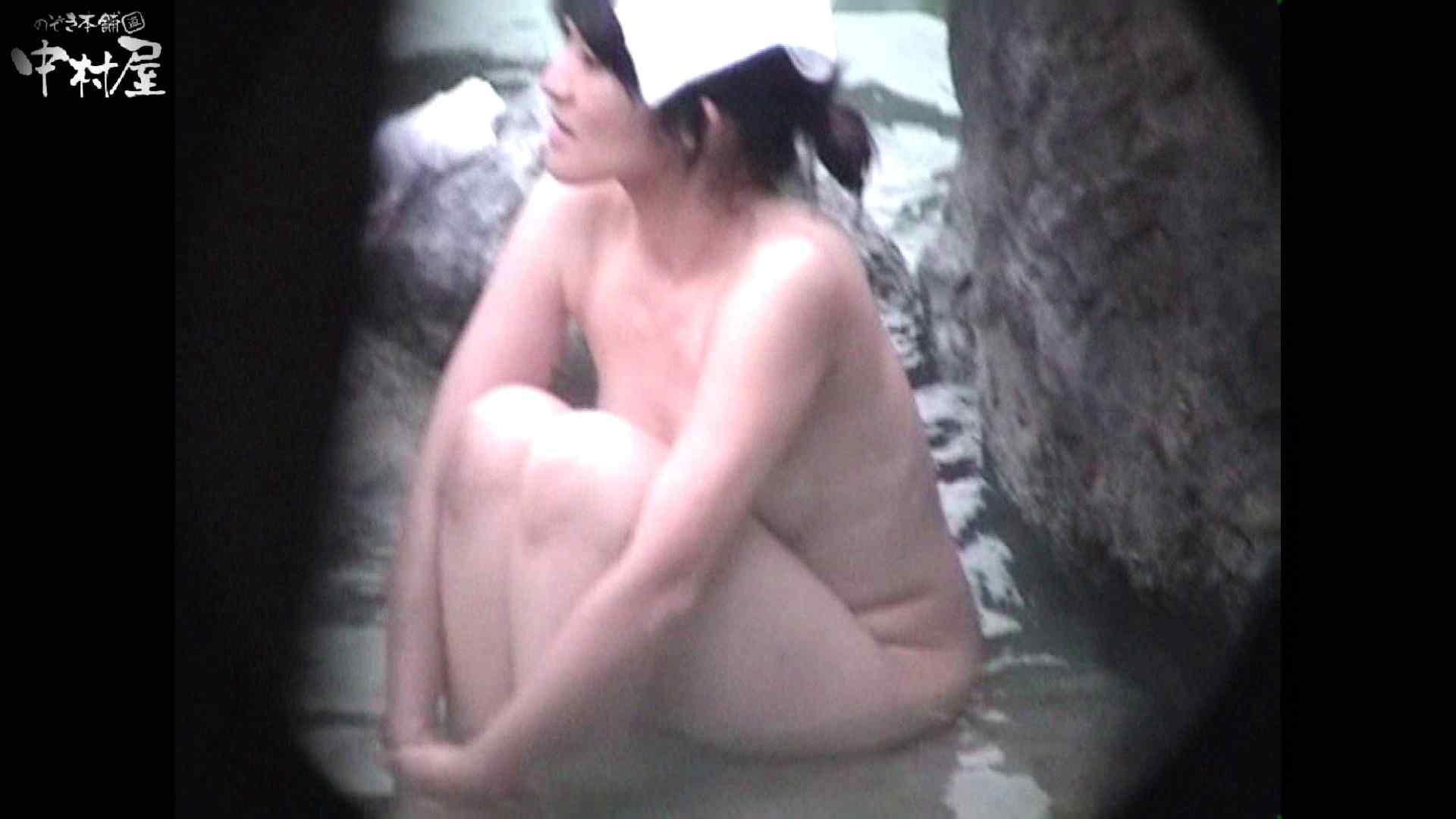 Aquaな露天風呂Vol.952 OLのエロ生活 おまんこ動画流出 106連発 101