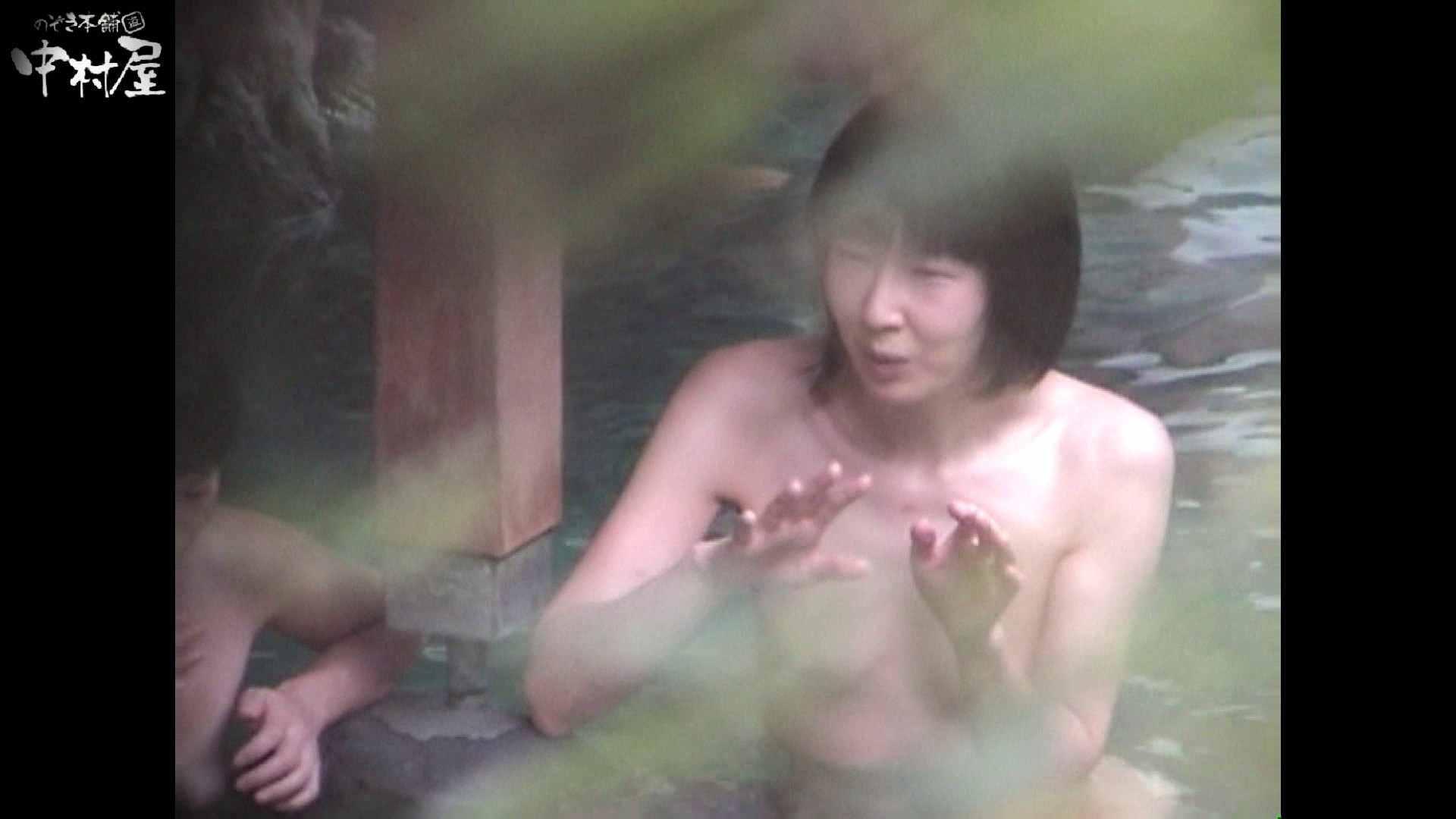 Aquaな露天風呂Vol.953 OLのエロ生活  107連発 9