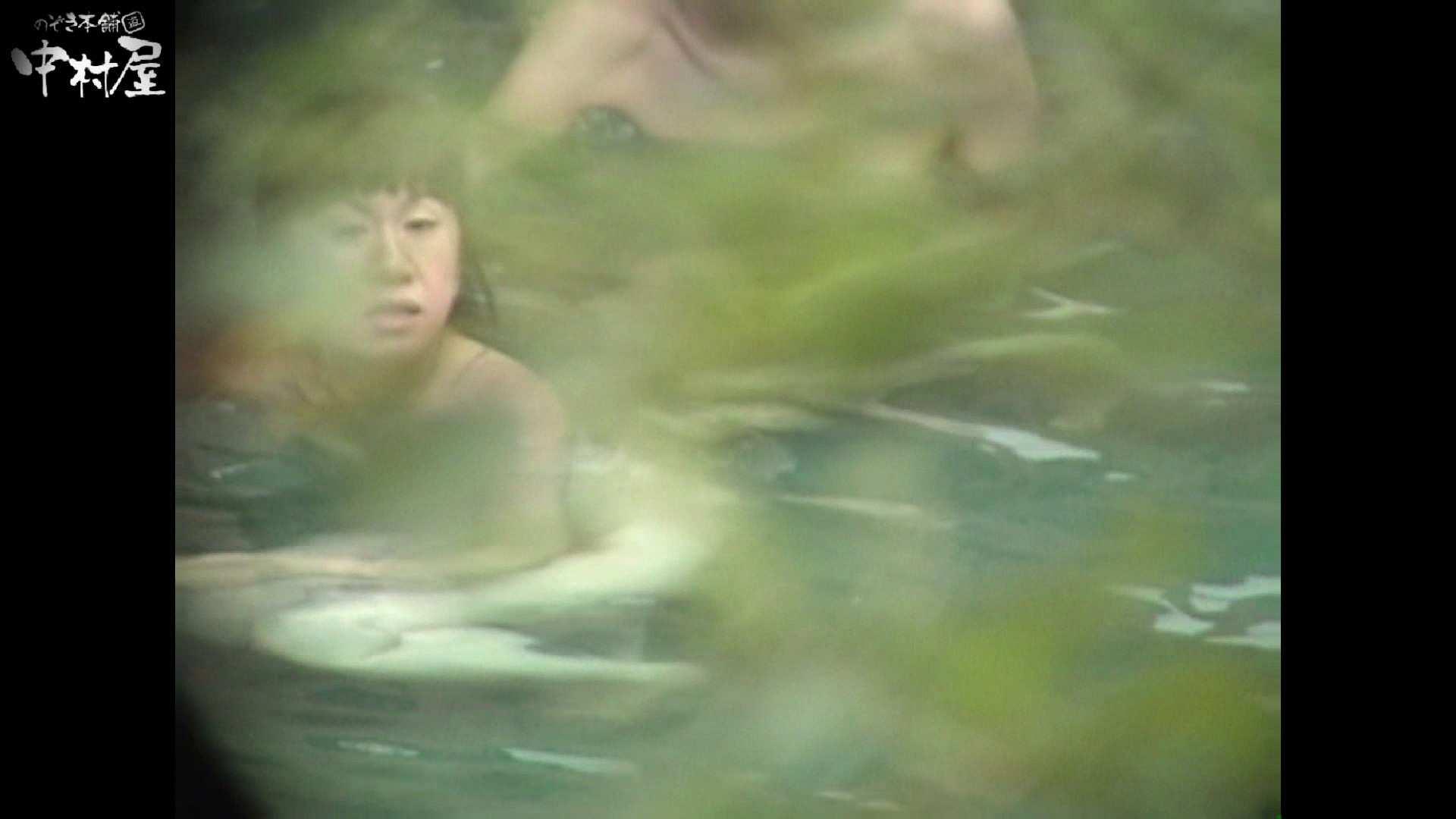Aquaな露天風呂Vol.953 OLのエロ生活  107連発 33