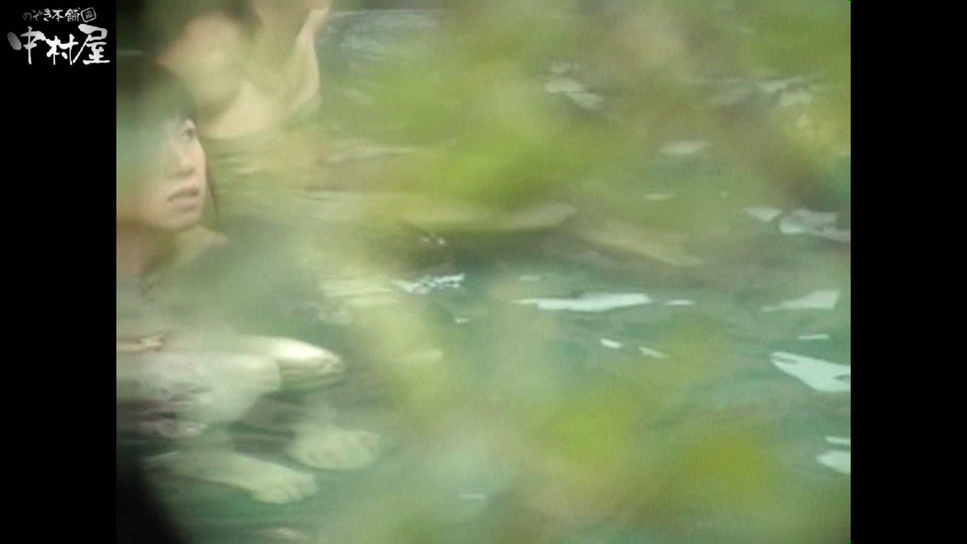 Aquaな露天風呂Vol.953 OLのエロ生活   露天風呂  107連発 34