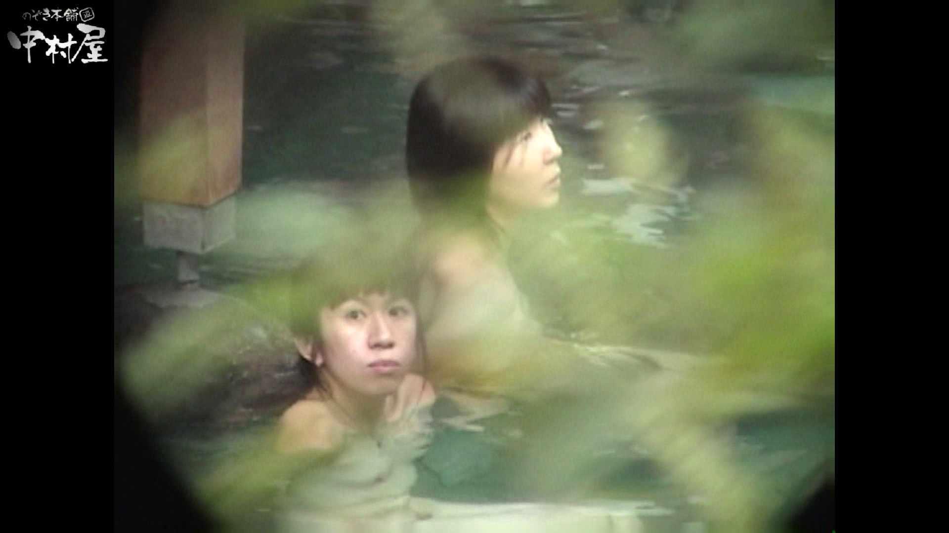 Aquaな露天風呂Vol.953 OLのエロ生活  107連発 36