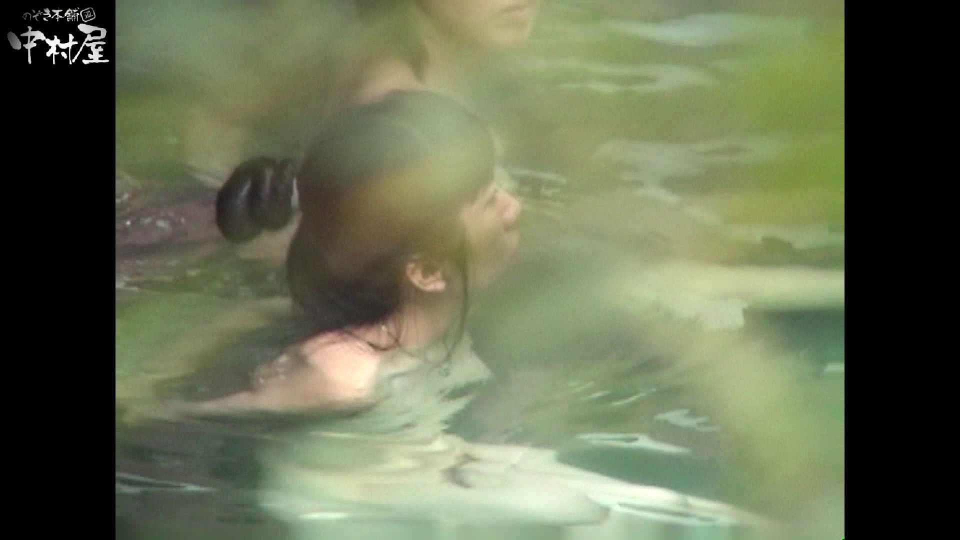Aquaな露天風呂Vol.953 OLのエロ生活  107連発 39