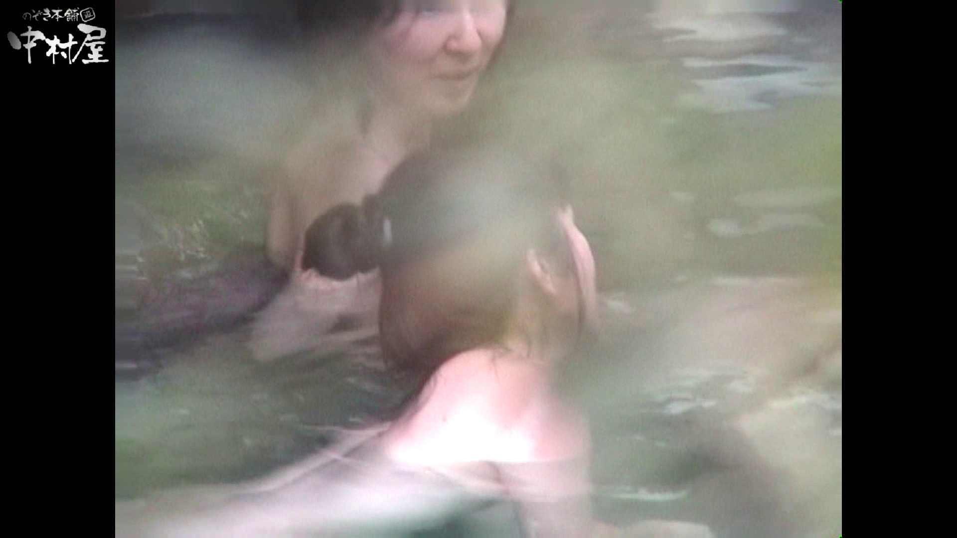 Aquaな露天風呂Vol.953 OLのエロ生活   露天風呂  107連発 58