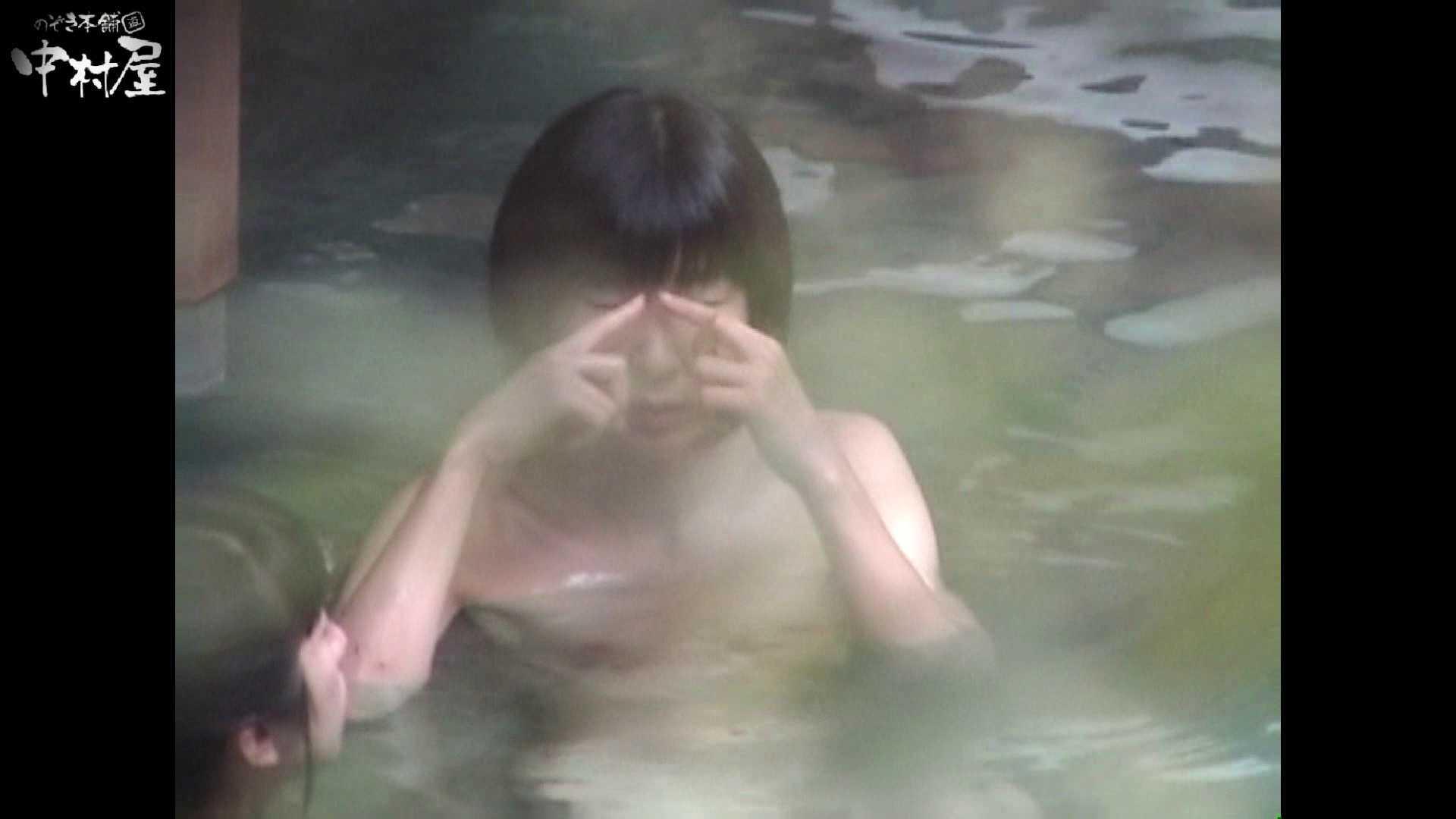 Aquaな露天風呂Vol.953 OLのエロ生活   露天風呂  107連発 70