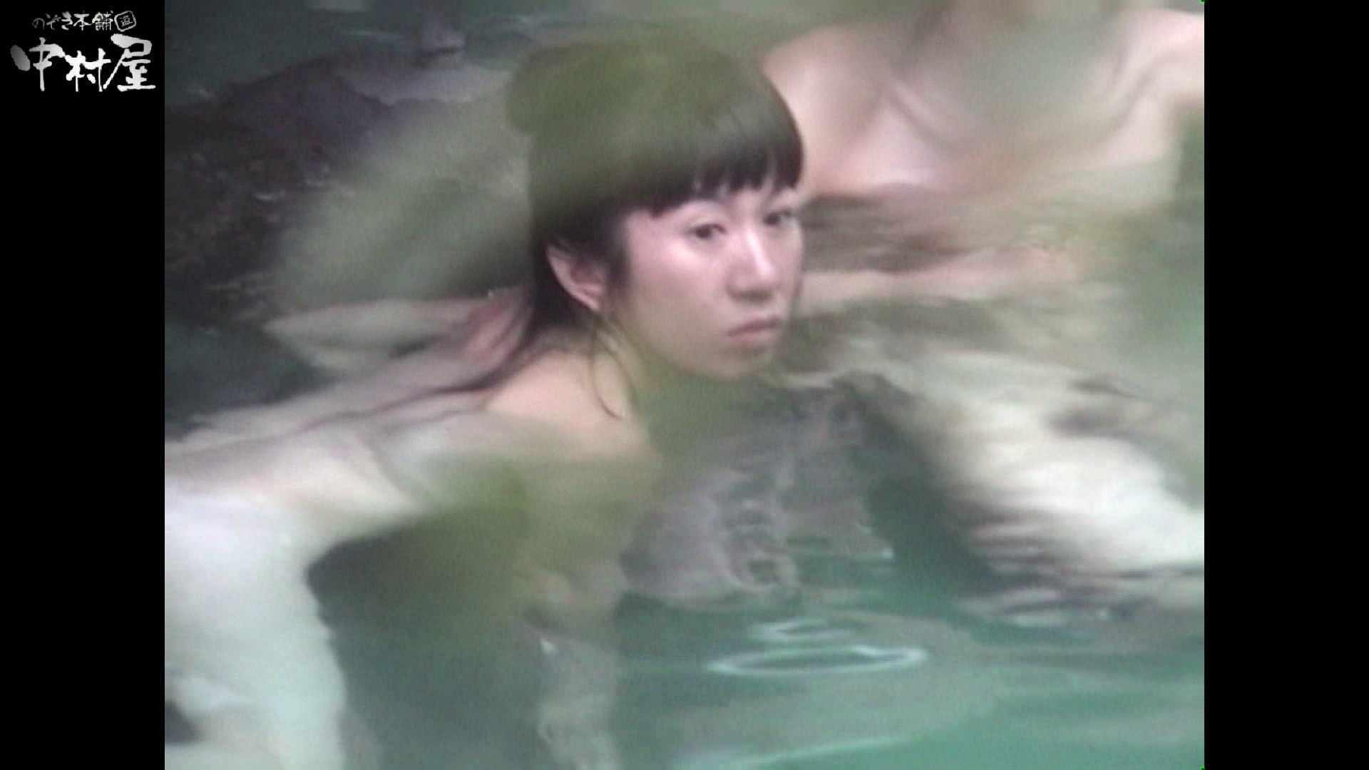 Aquaな露天風呂Vol.953 OLのエロ生活  107連発 72