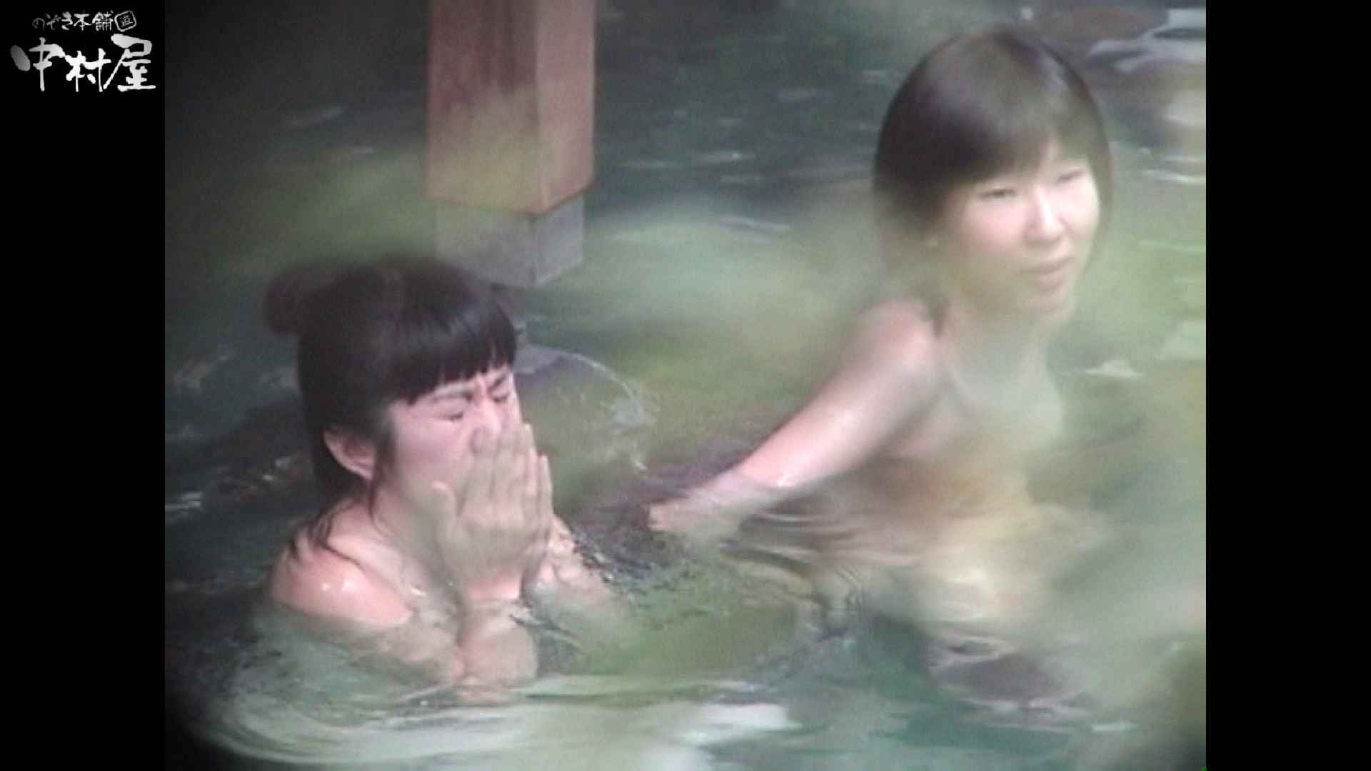 Aquaな露天風呂Vol.953 OLのエロ生活   露天風呂  107連発 79