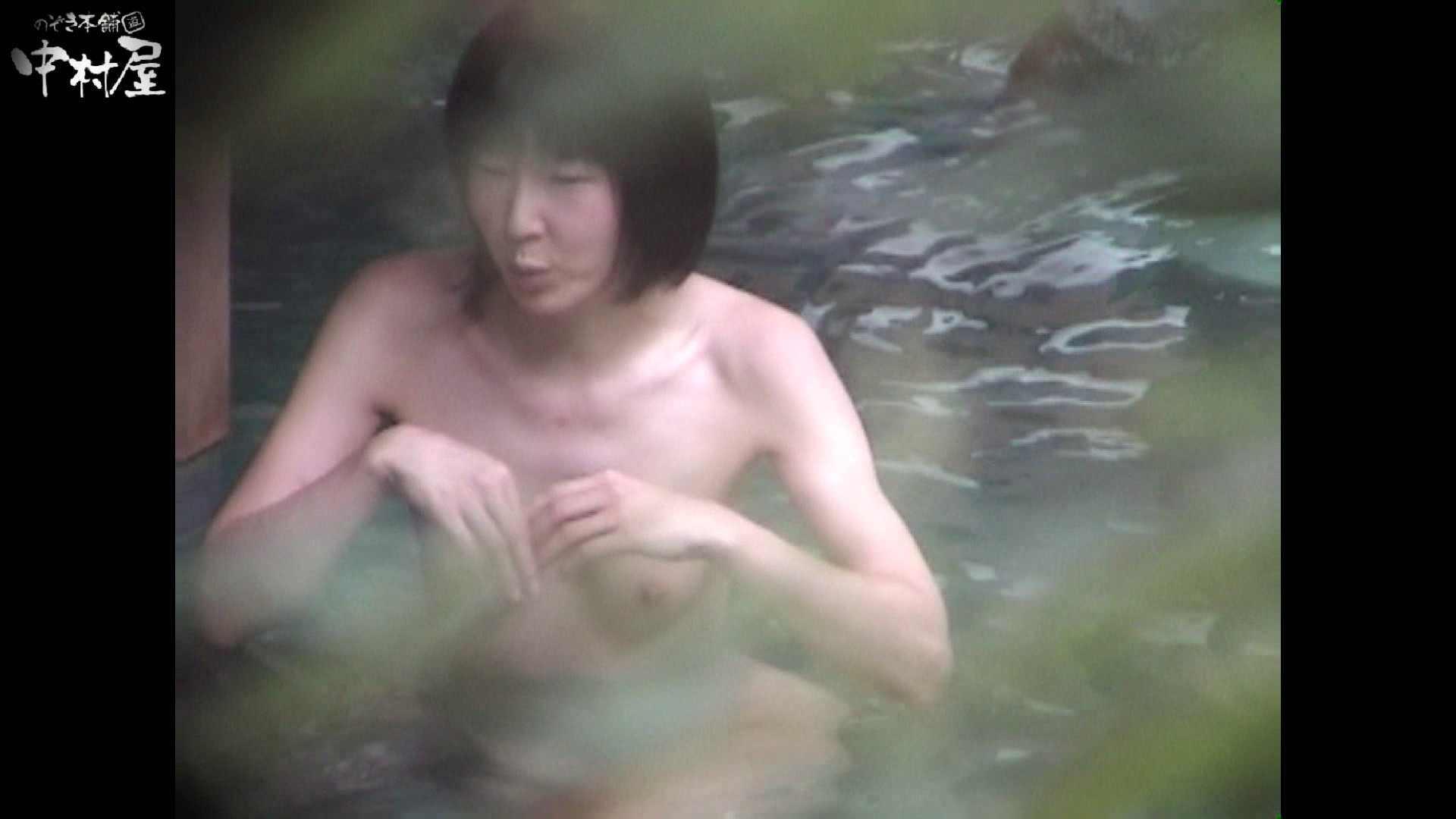 Aquaな露天風呂Vol.953 盗撮 おまんこ動画流出 107連発 101