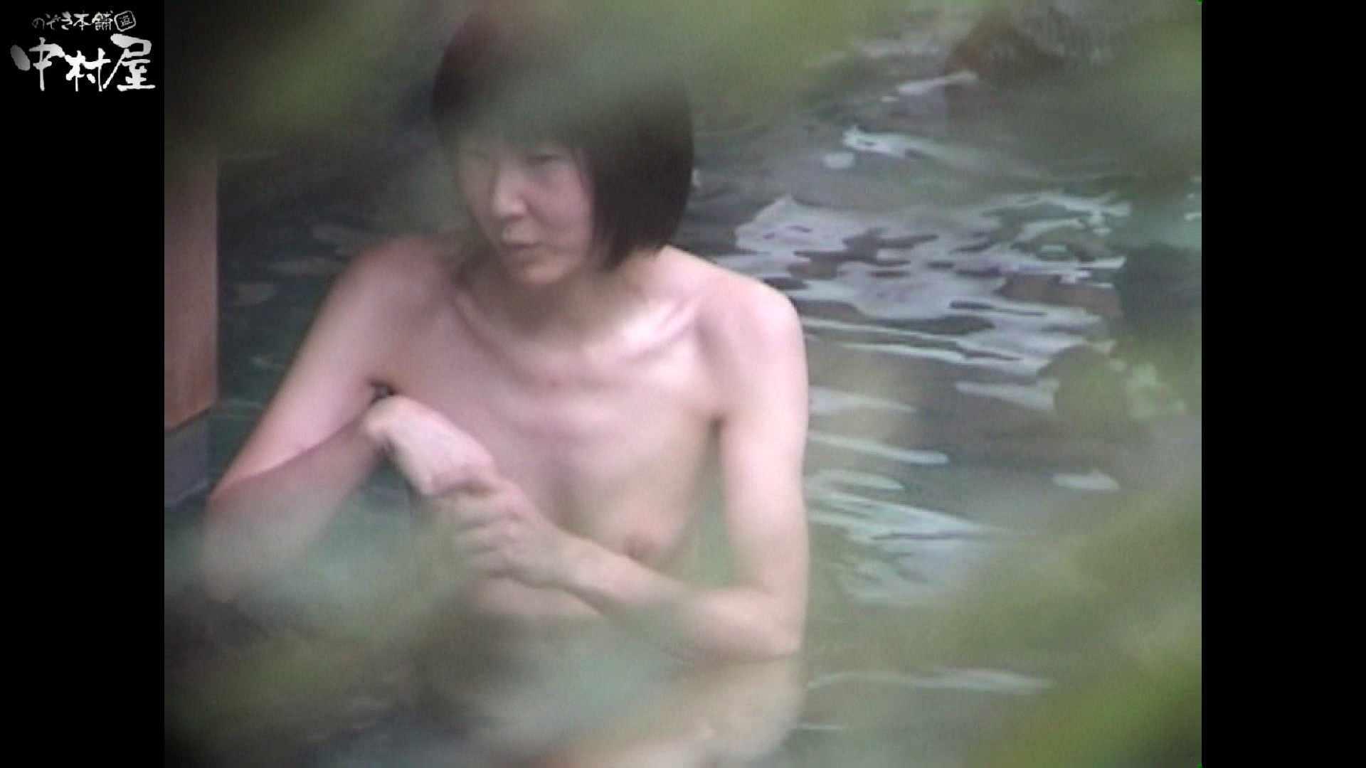 Aquaな露天風呂Vol.953 OLのエロ生活   露天風呂  107連発 103