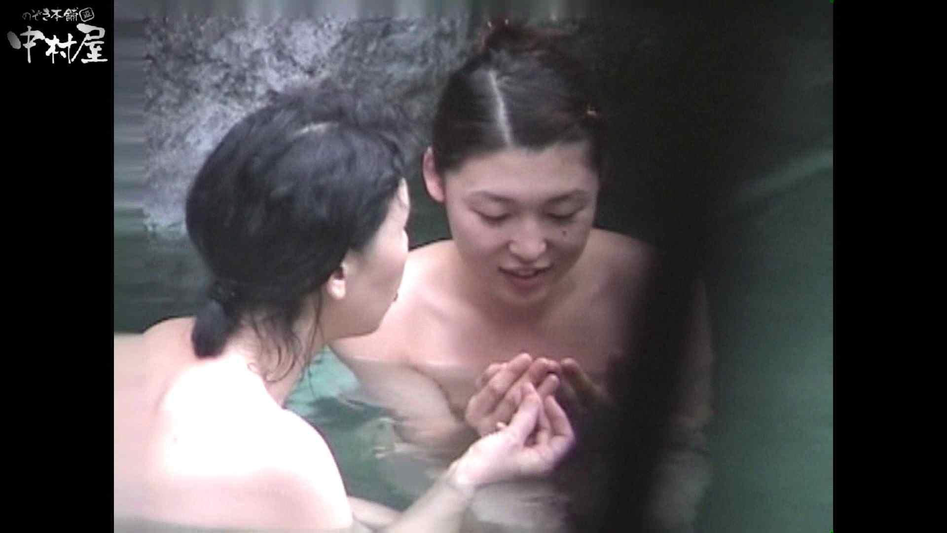 Aquaな露天風呂Vol.954 露天風呂 SEX無修正画像 113連発 14