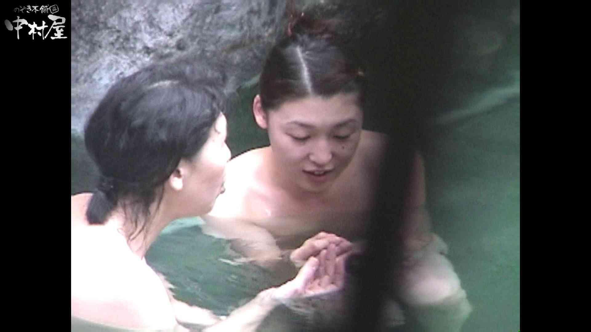 Aquaな露天風呂Vol.954 OLのエロ生活 | 盗撮  113連発 16