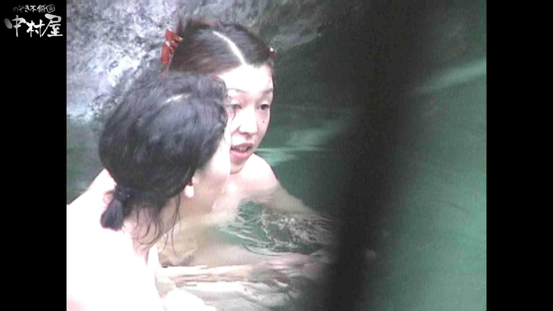 Aquaな露天風呂Vol.954 OLのエロ生活  113連発 21