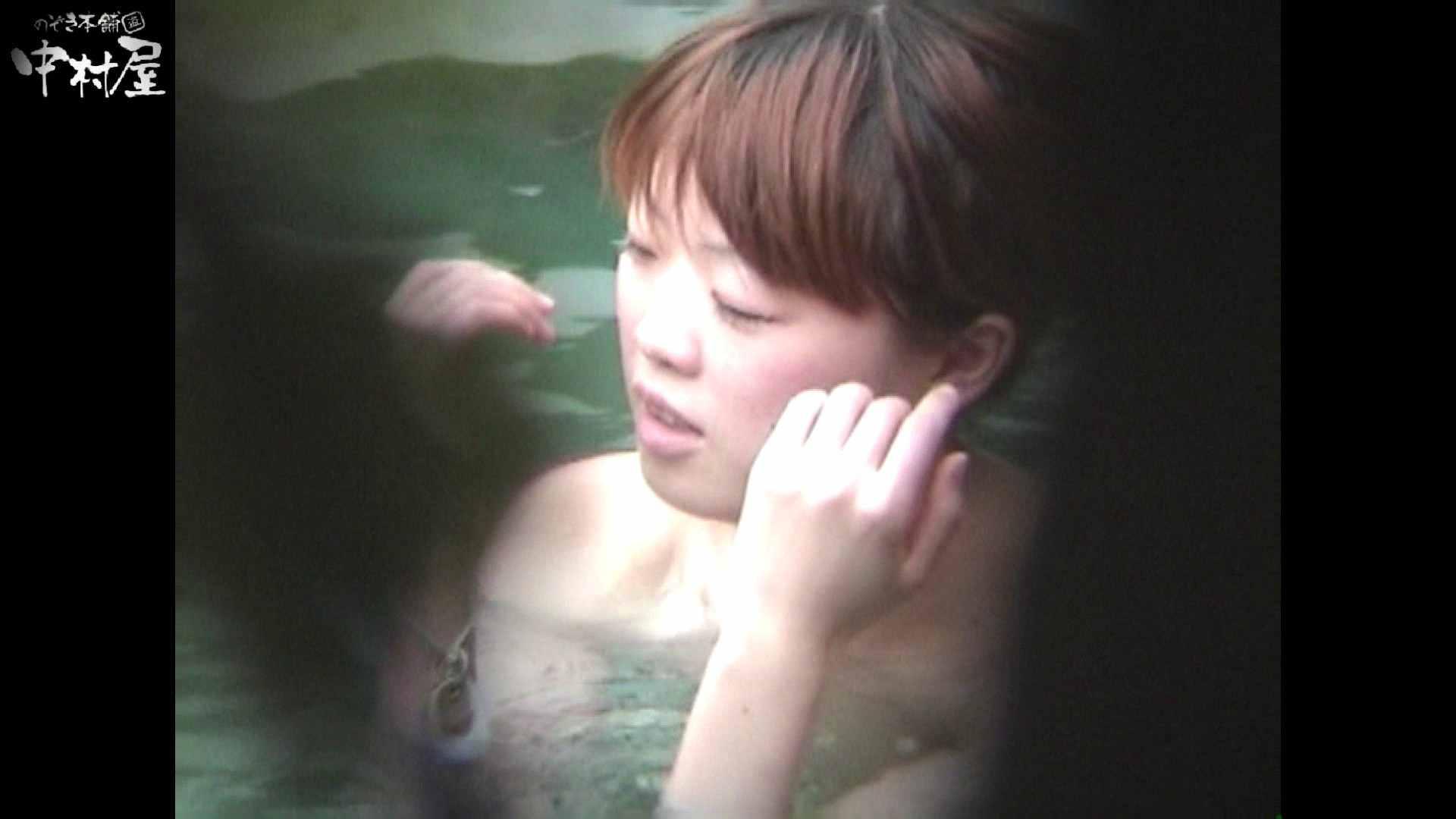 Aquaな露天風呂Vol.954 OLのエロ生活  113連発 51