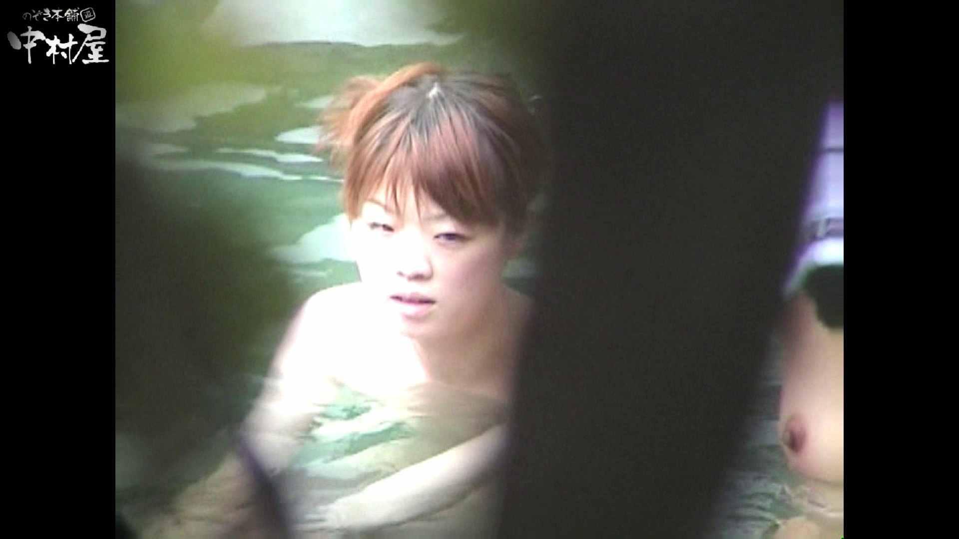 Aquaな露天風呂Vol.954 OLのエロ生活 | 盗撮  113連発 52