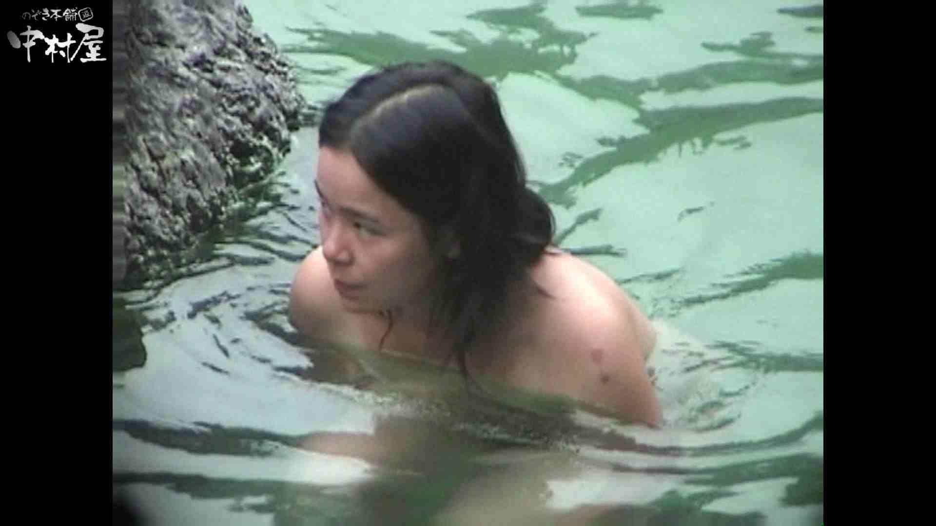 Aquaな露天風呂Vol.954 OLのエロ生活 | 盗撮  113連発 67