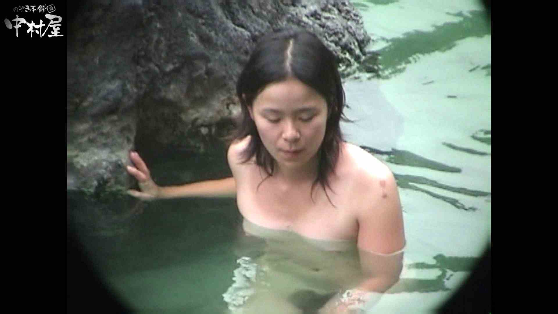 Aquaな露天風呂Vol.954 露天風呂 SEX無修正画像 113連発 71