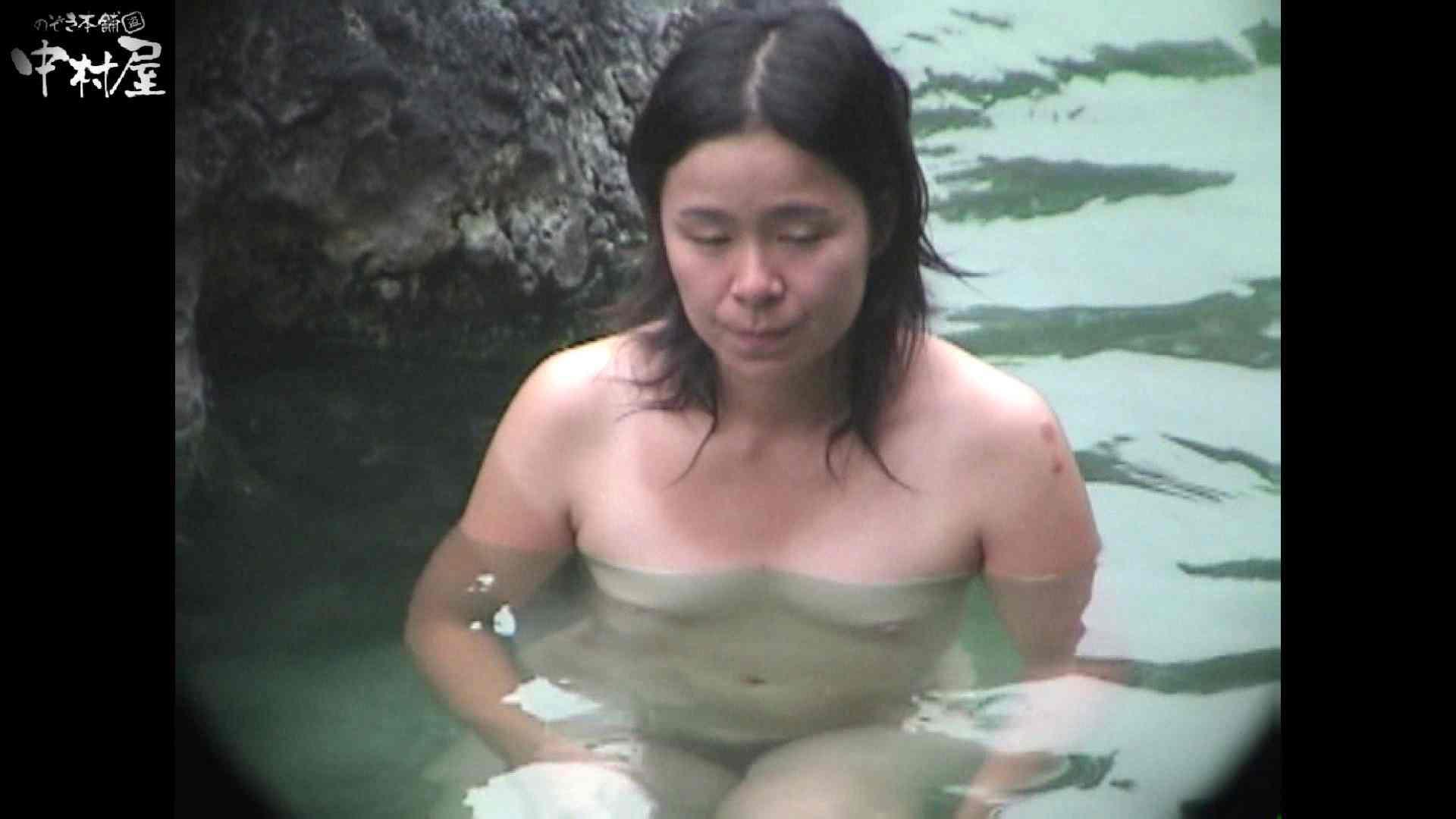 Aquaな露天風呂Vol.954 露天風呂 SEX無修正画像 113連発 77