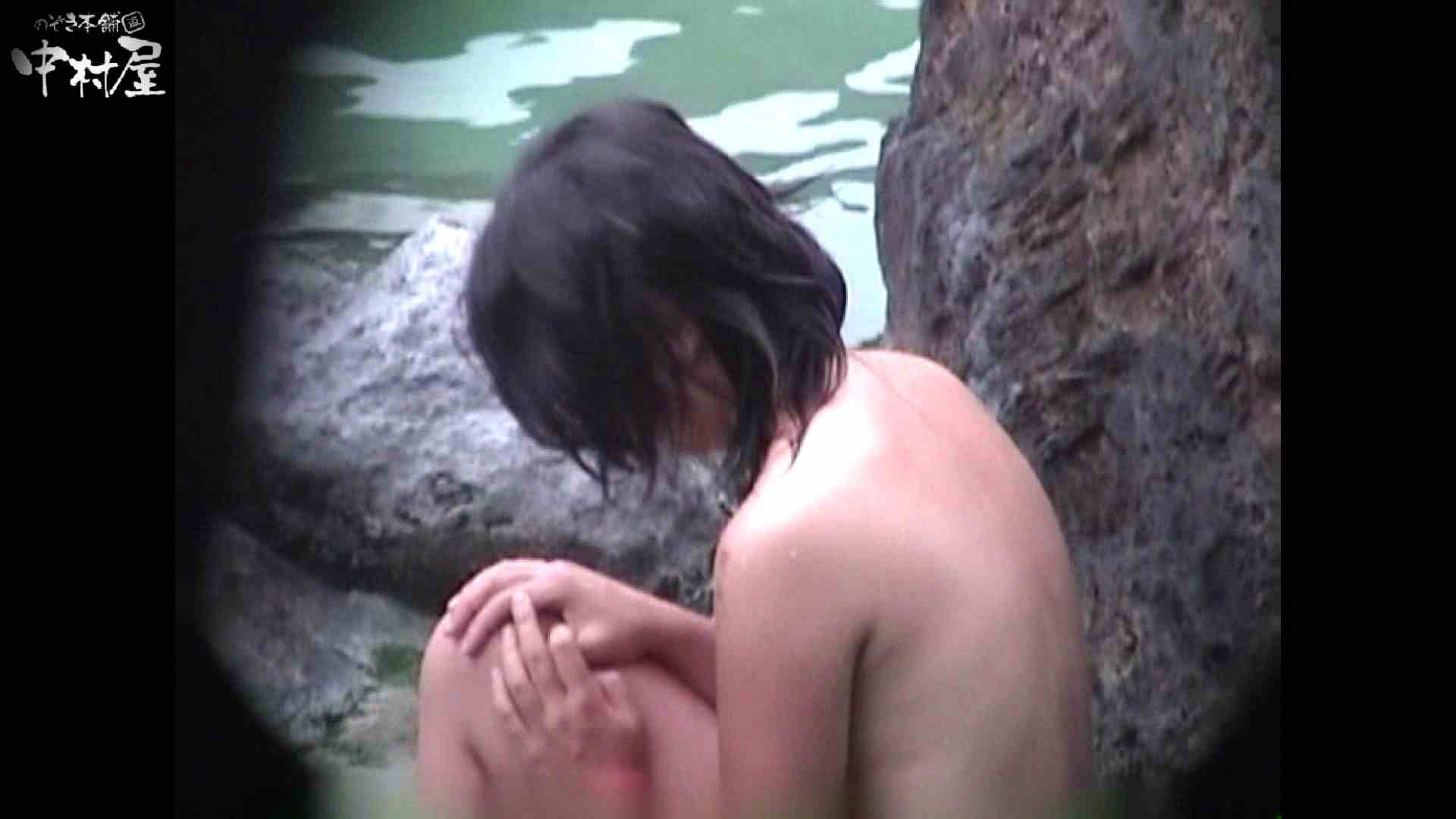 Aquaな露天風呂Vol.954 露天風呂 SEX無修正画像 113連発 95