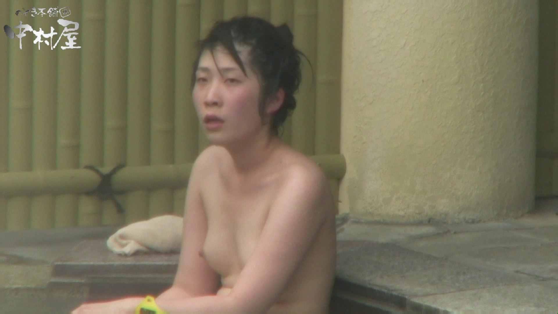 無料アダルト動画:Aquaな露天風呂Vol.955:のぞき本舗 中村屋