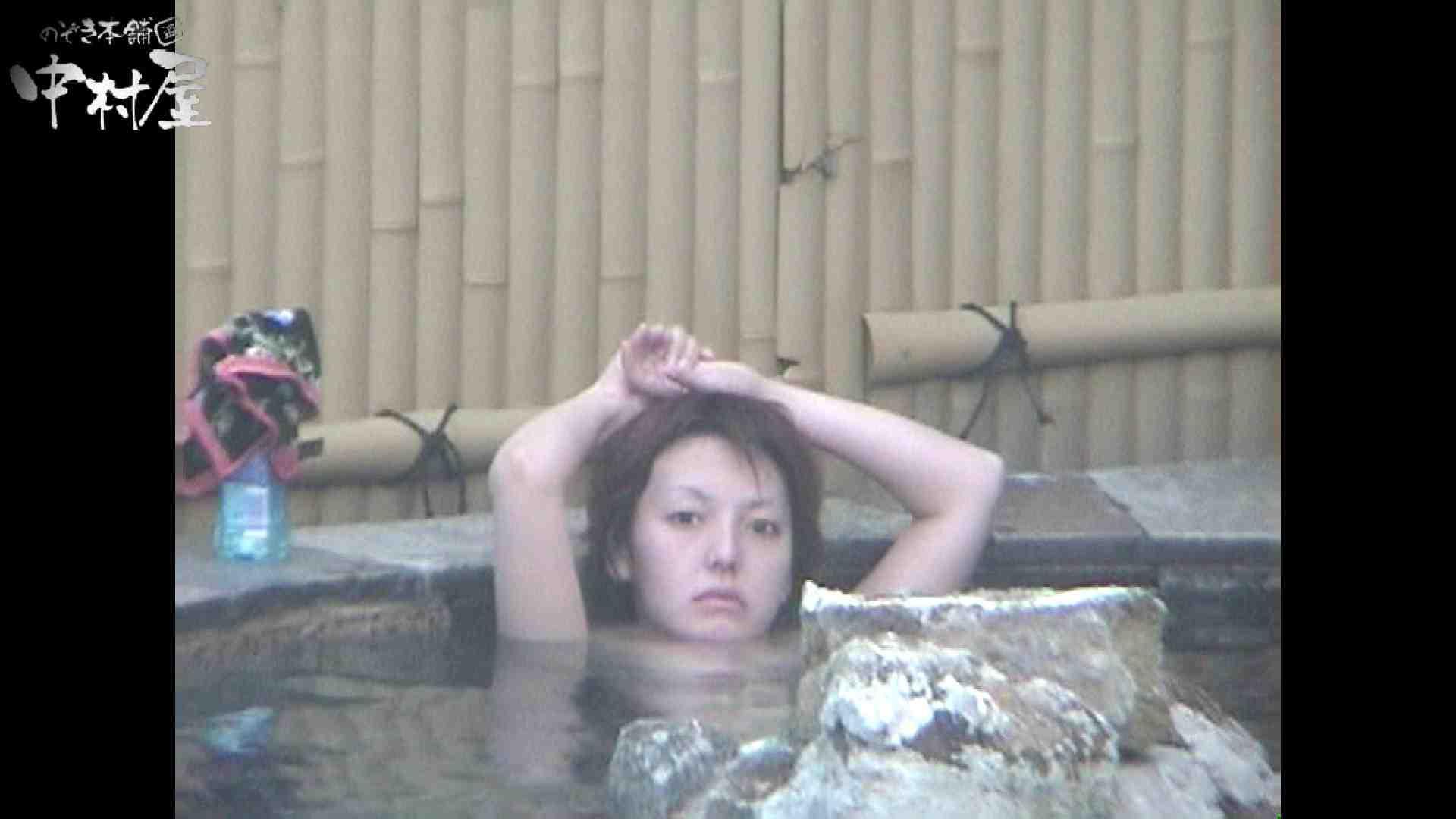 Aquaな露天風呂Vol.959 盗撮 | OLのエロ生活  42連発 4
