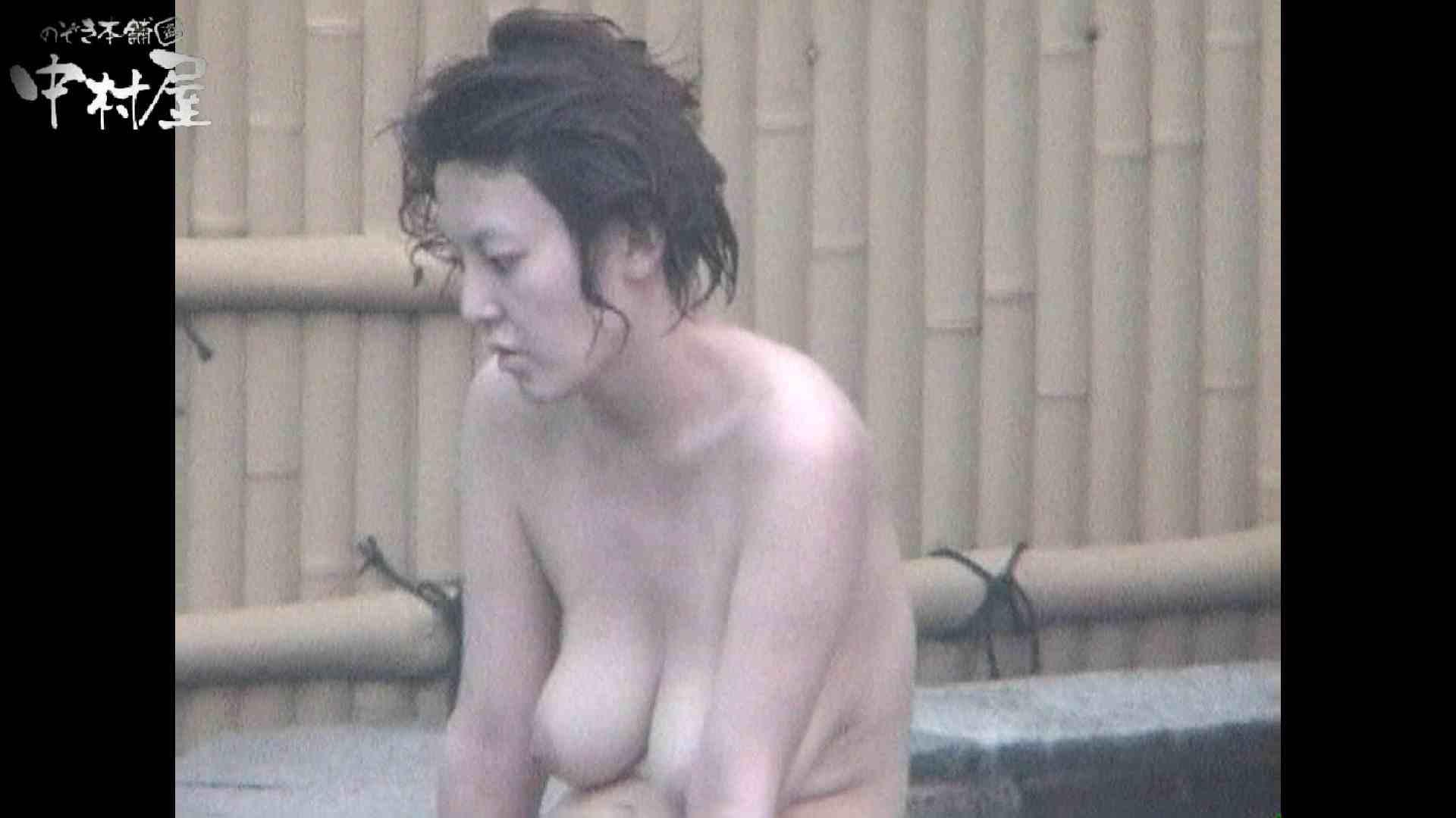 Aquaな露天風呂Vol.959 盗撮 | OLのエロ生活  42連発 7