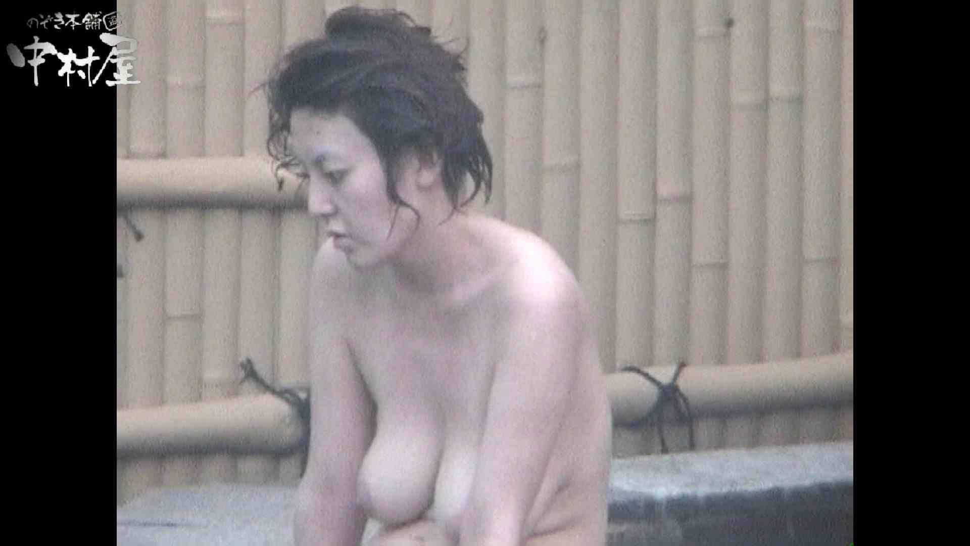Aquaな露天風呂Vol.959 露天風呂 アダルト動画キャプチャ 42連発 8