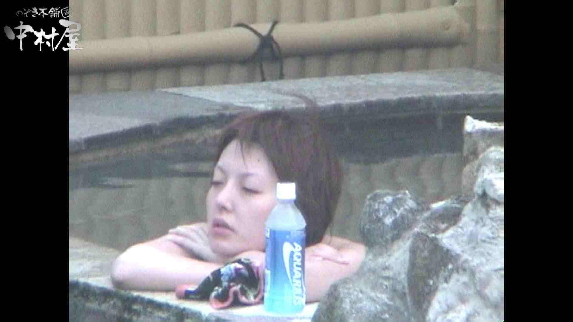 Aquaな露天風呂Vol.959 盗撮 | OLのエロ生活  42連発 16