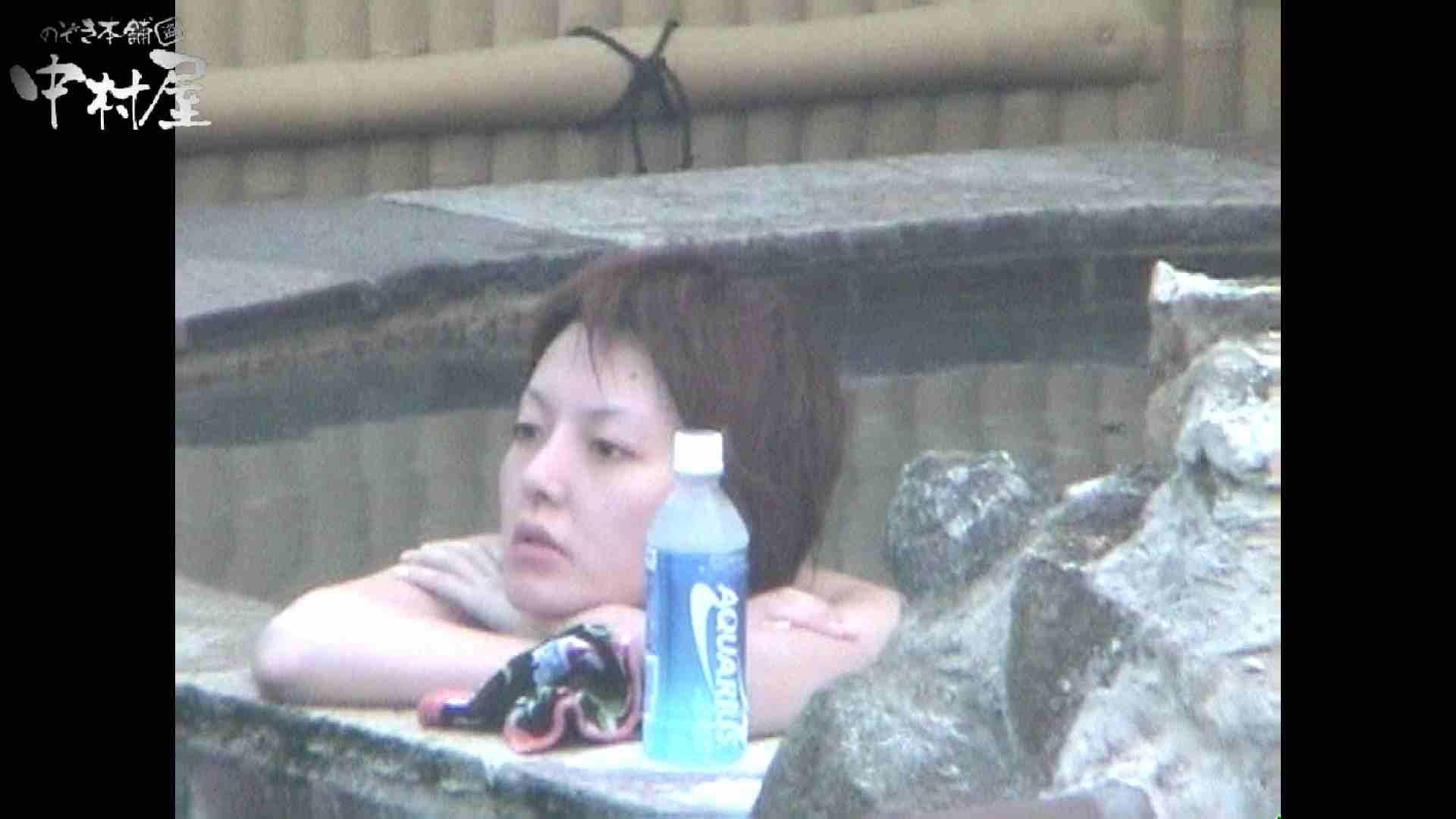 Aquaな露天風呂Vol.959 露天風呂 アダルト動画キャプチャ 42連発 17