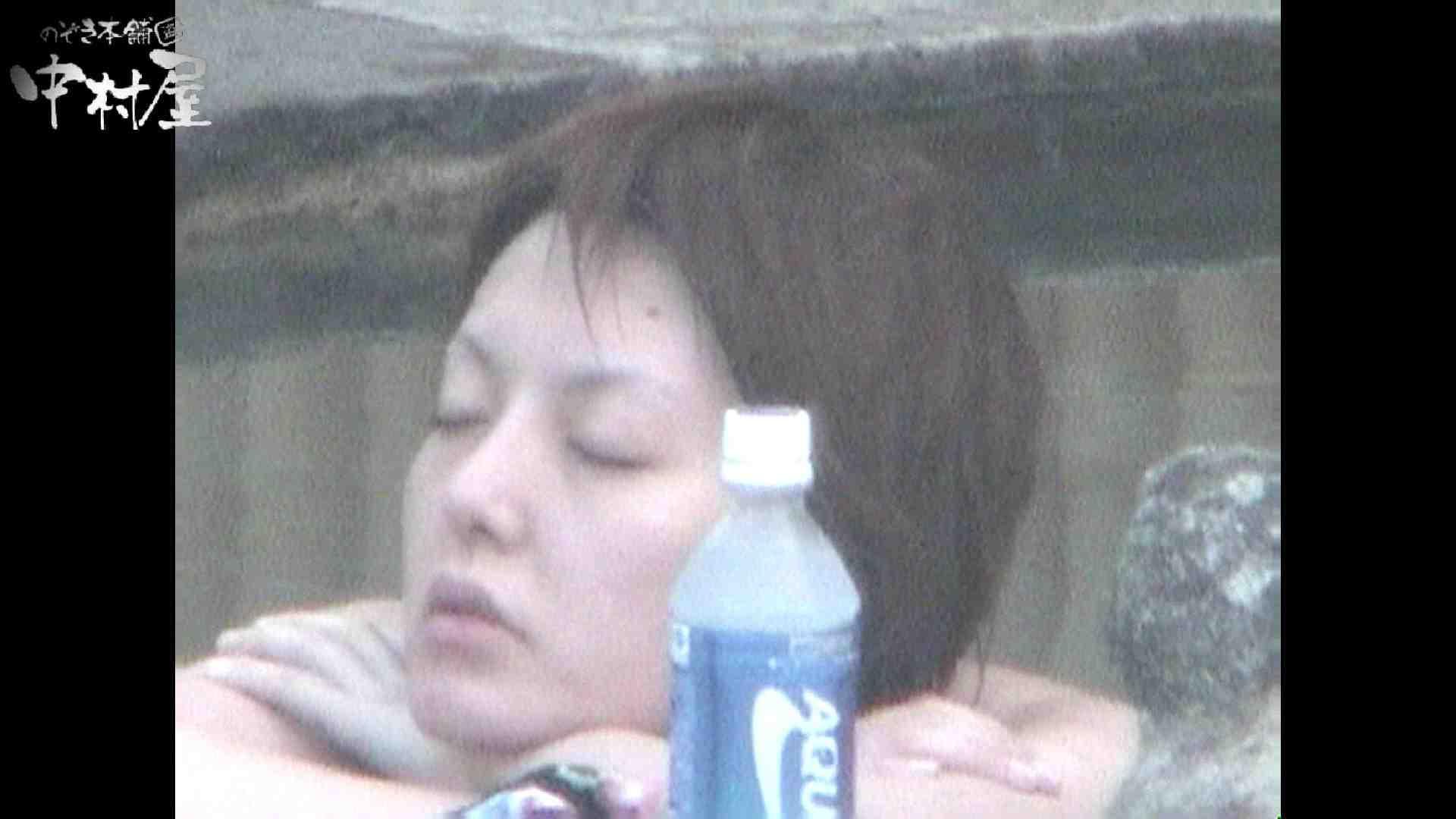 Aquaな露天風呂Vol.959 盗撮 | OLのエロ生活  42連発 19