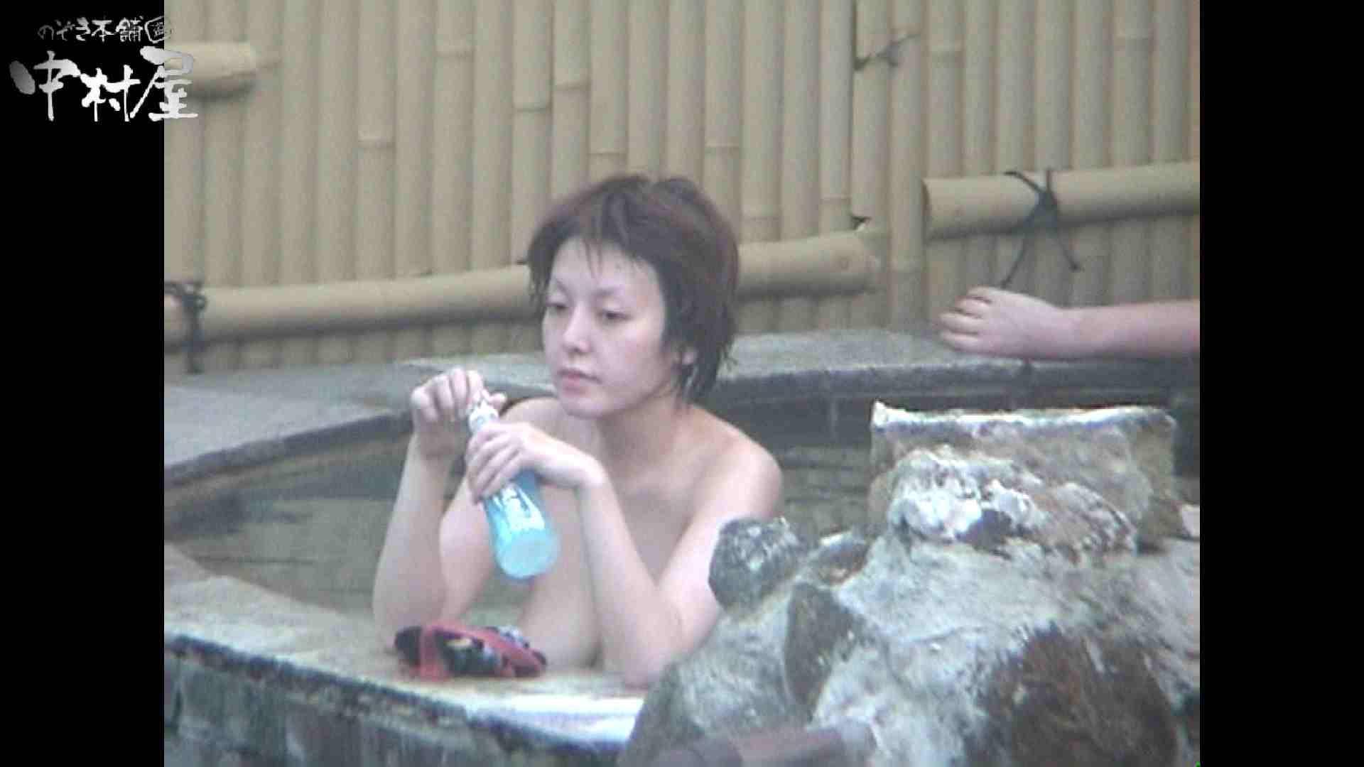 Aquaな露天風呂Vol.959 露天風呂 アダルト動画キャプチャ 42連発 20