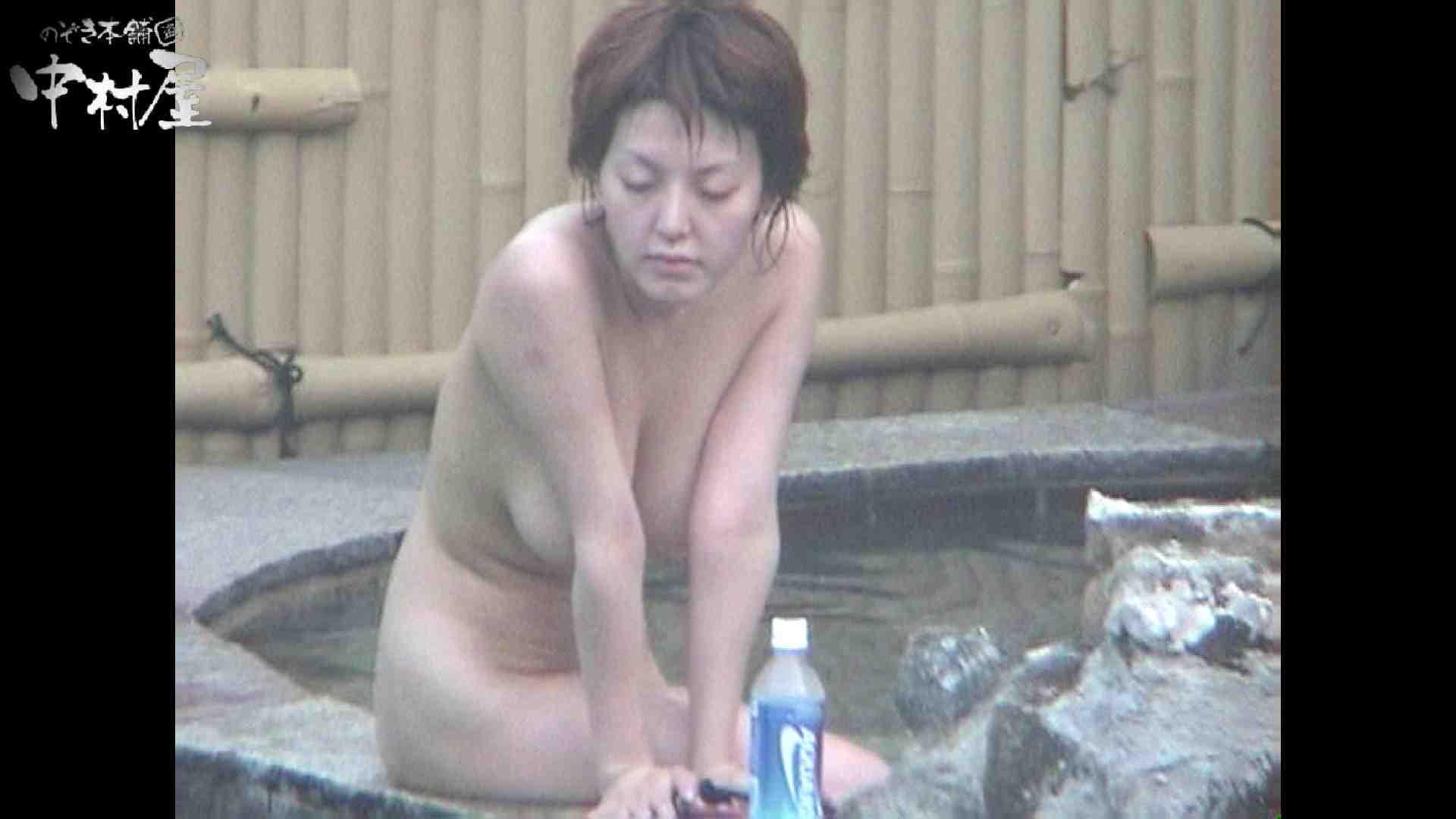 Aquaな露天風呂Vol.959 盗撮 | OLのエロ生活  42連発 28