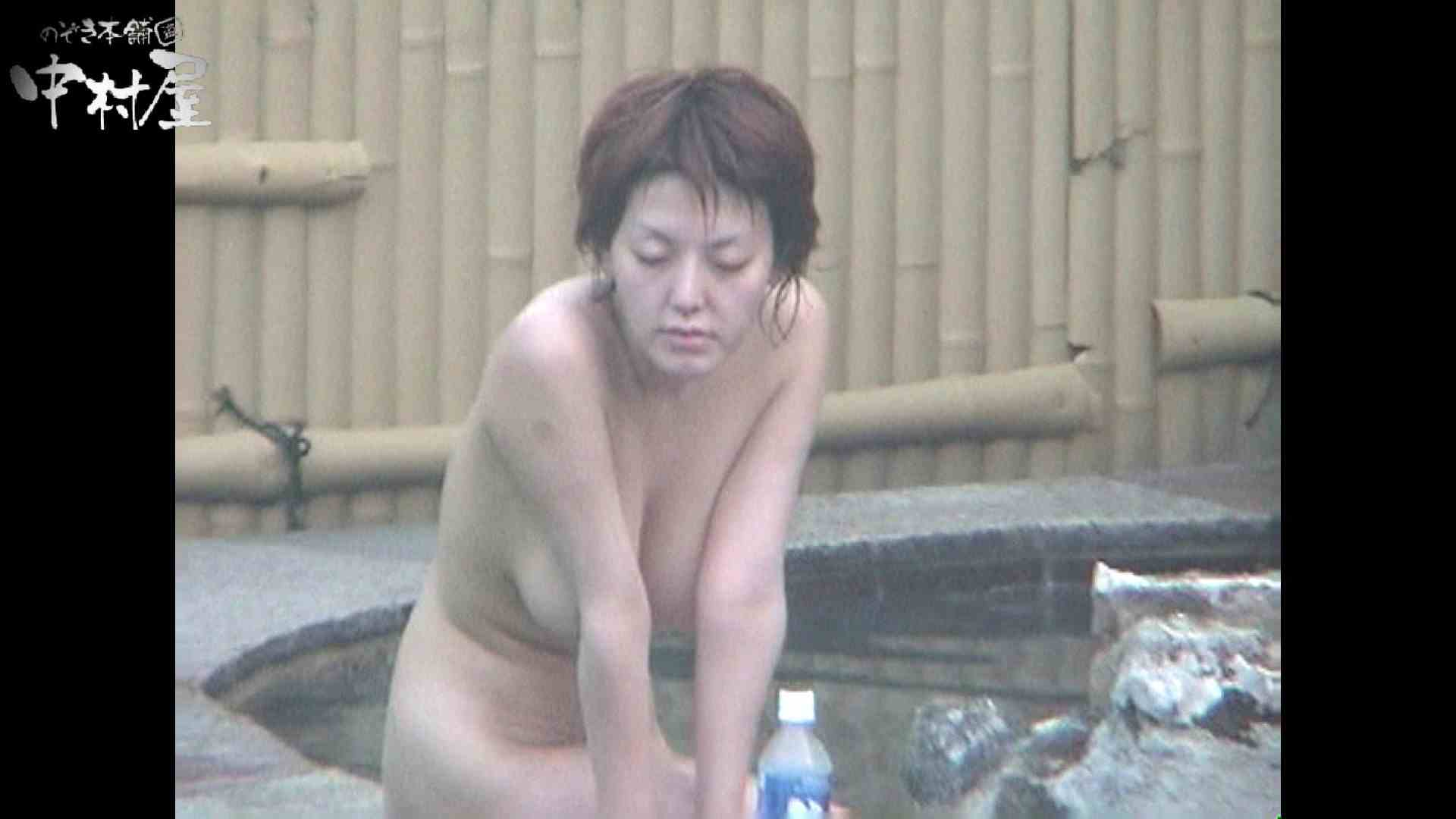 Aquaな露天風呂Vol.959 露天風呂 アダルト動画キャプチャ 42連発 29