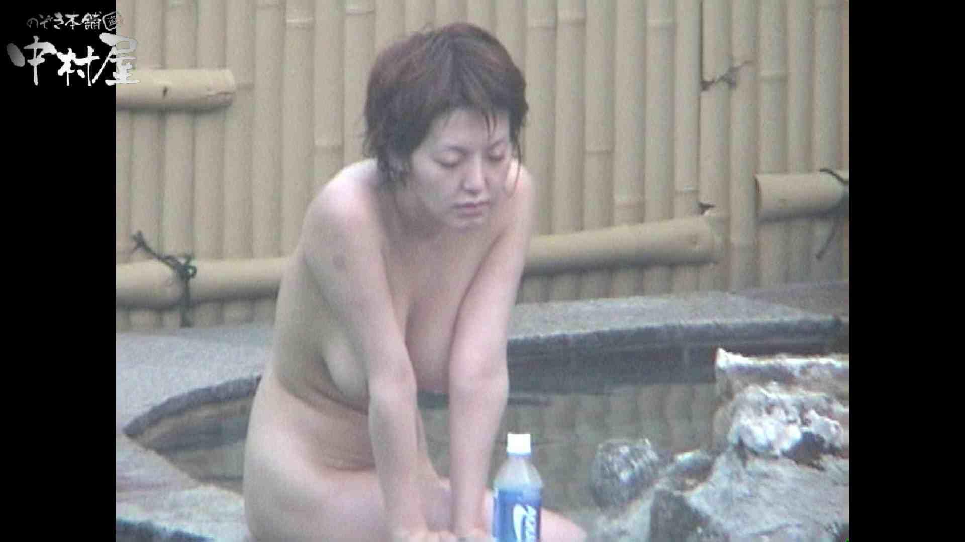 Aquaな露天風呂Vol.959 盗撮 | OLのエロ生活  42連発 31