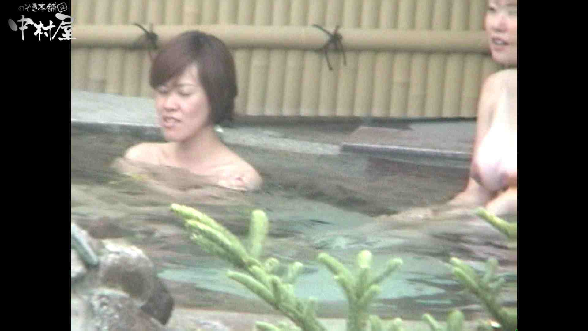 Aquaな露天風呂Vol.961 露天風呂 | OLのエロ生活  104連発 1