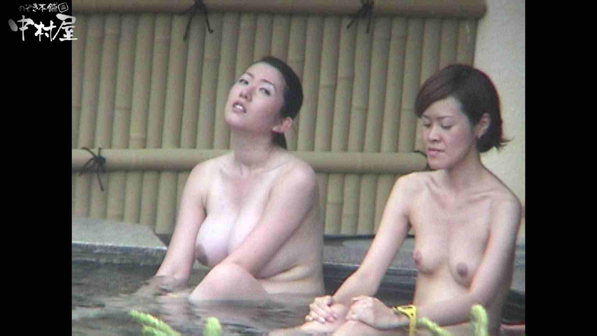 Aquaな露天風呂Vol.961 盗撮 スケベ動画紹介 104連発 5