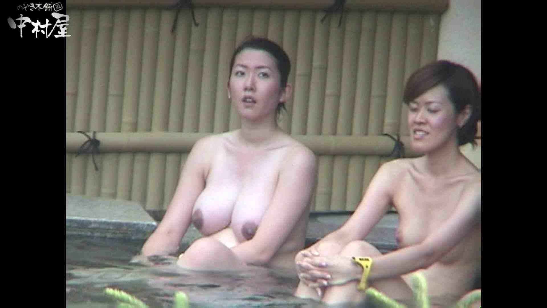 Aquaな露天風呂Vol.961 盗撮 スケベ動画紹介 104連発 14