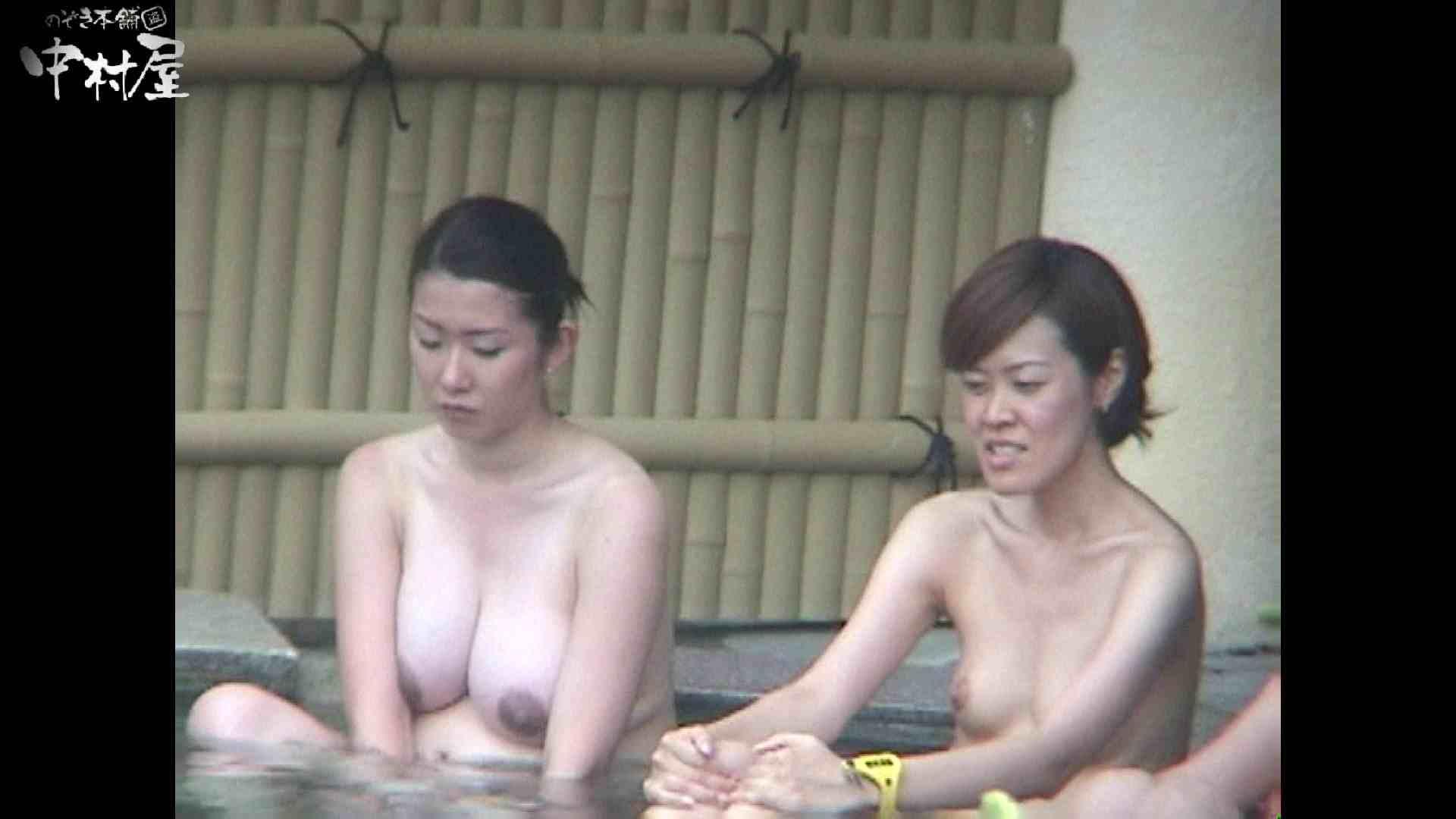 Aquaな露天風呂Vol.961 盗撮 スケベ動画紹介 104連発 20