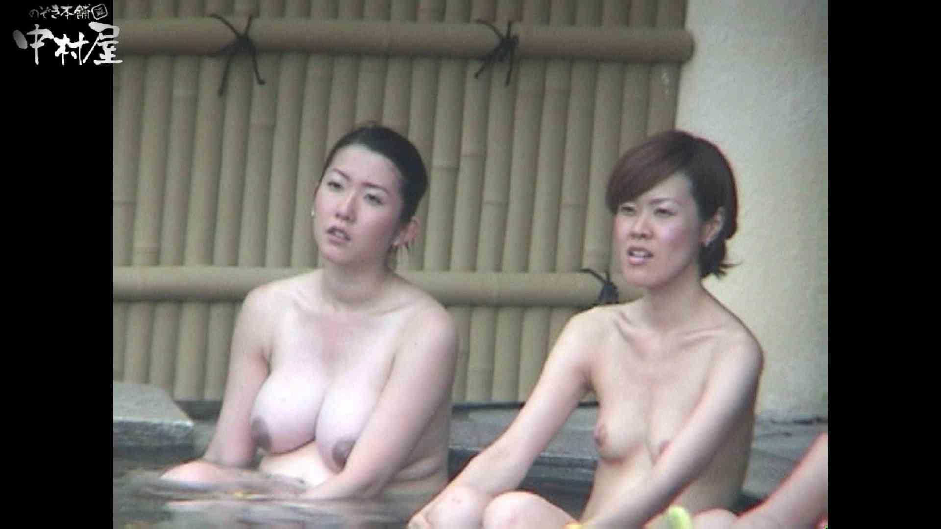 Aquaな露天風呂Vol.961 盗撮 スケベ動画紹介 104連発 23