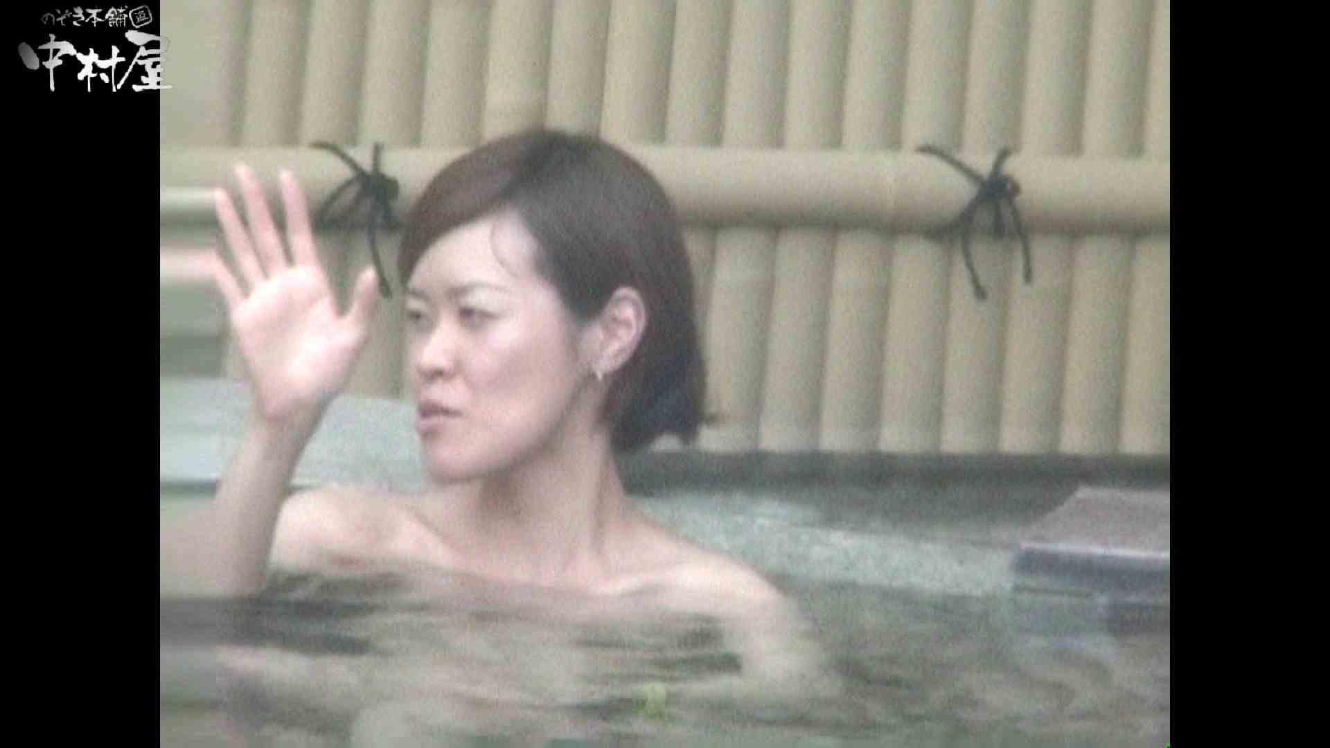 Aquaな露天風呂Vol.961 露天風呂  104連発 33