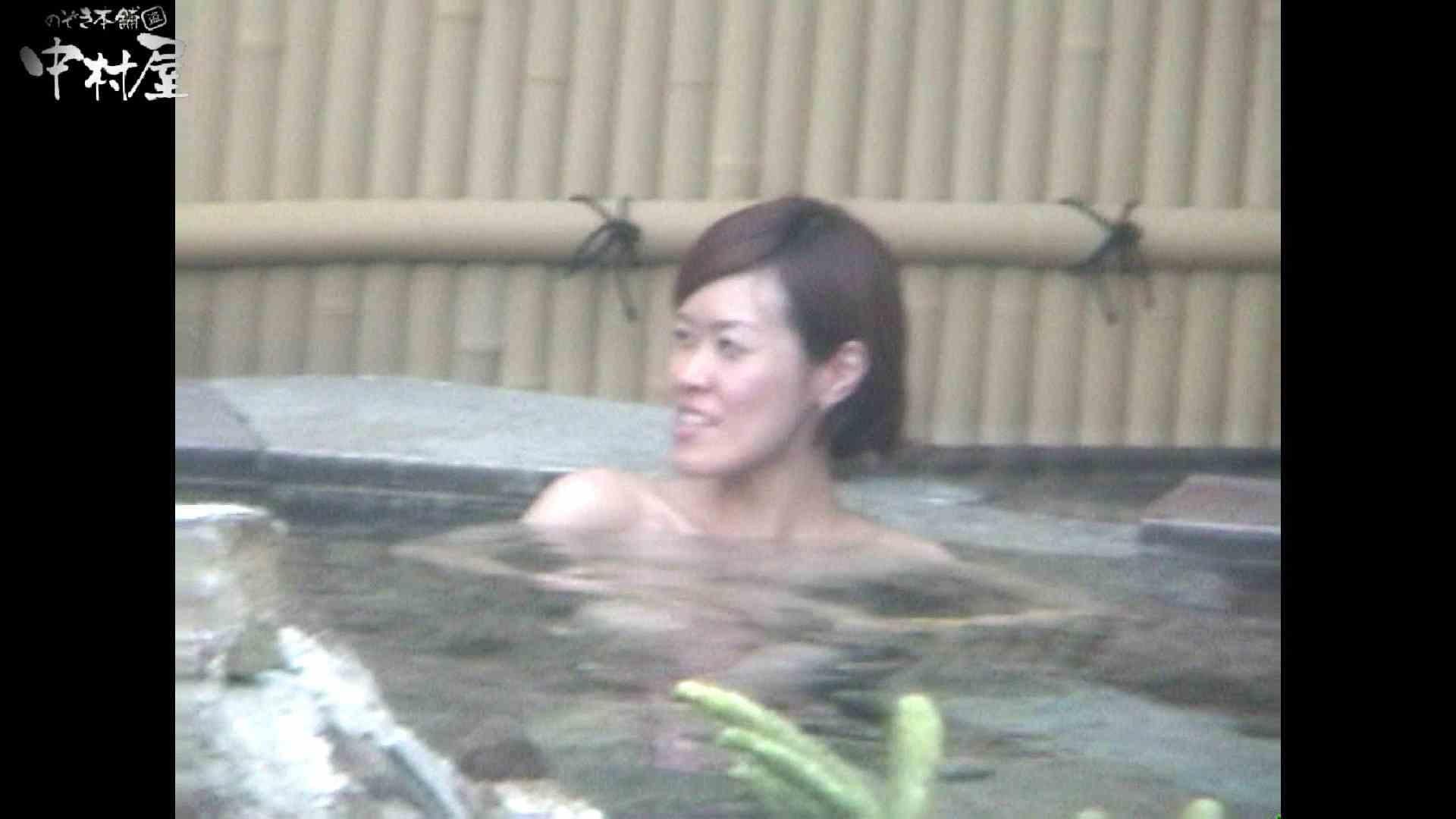 Aquaな露天風呂Vol.961 露天風呂 | OLのエロ生活  104連発 34